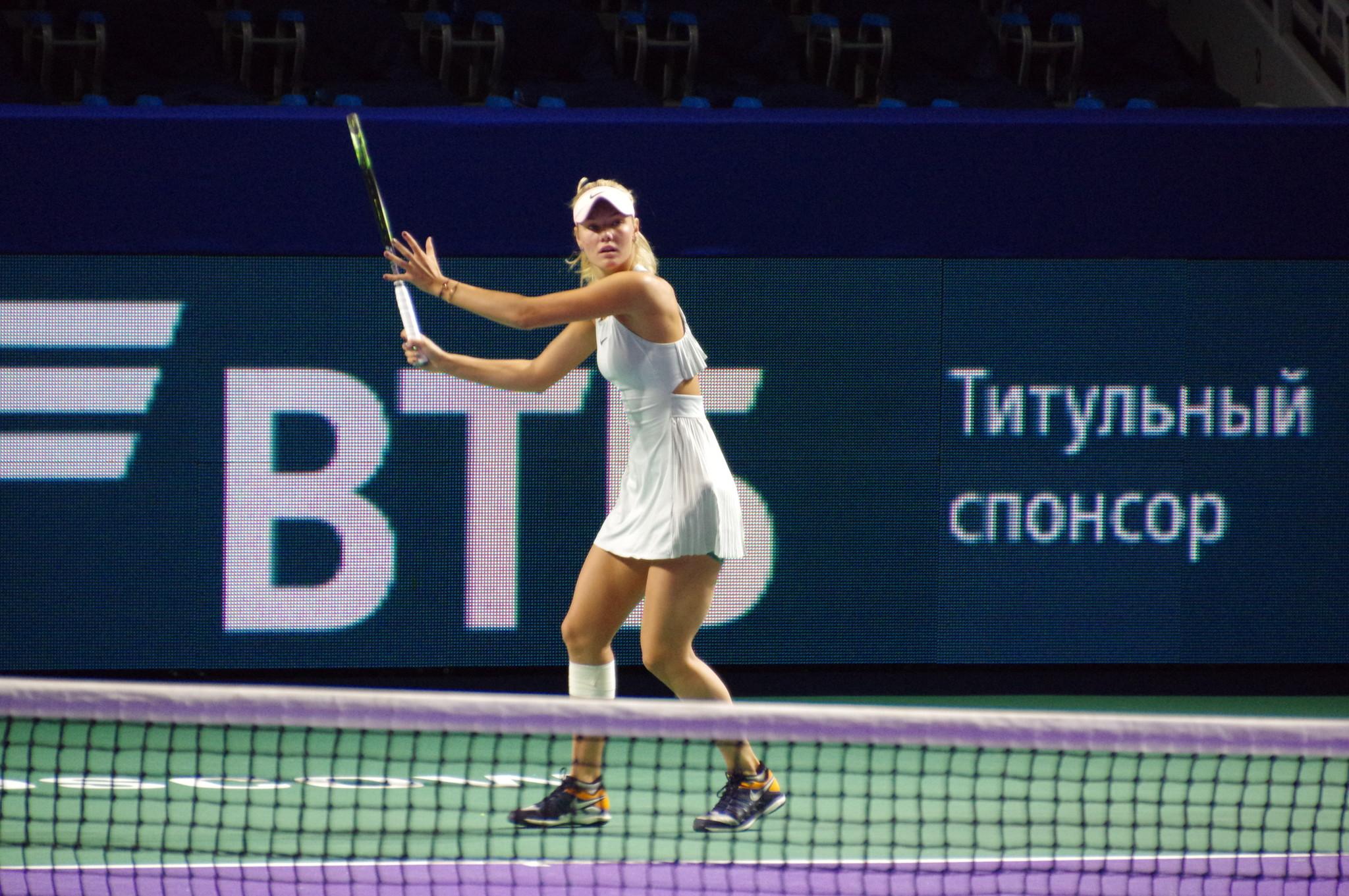 Российская теннисистка Софья Жук