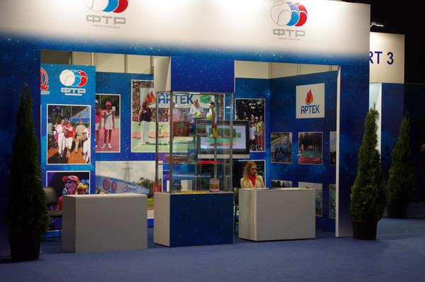 Международный теннисный турнир «Банк Москвы Кубок Кремля»