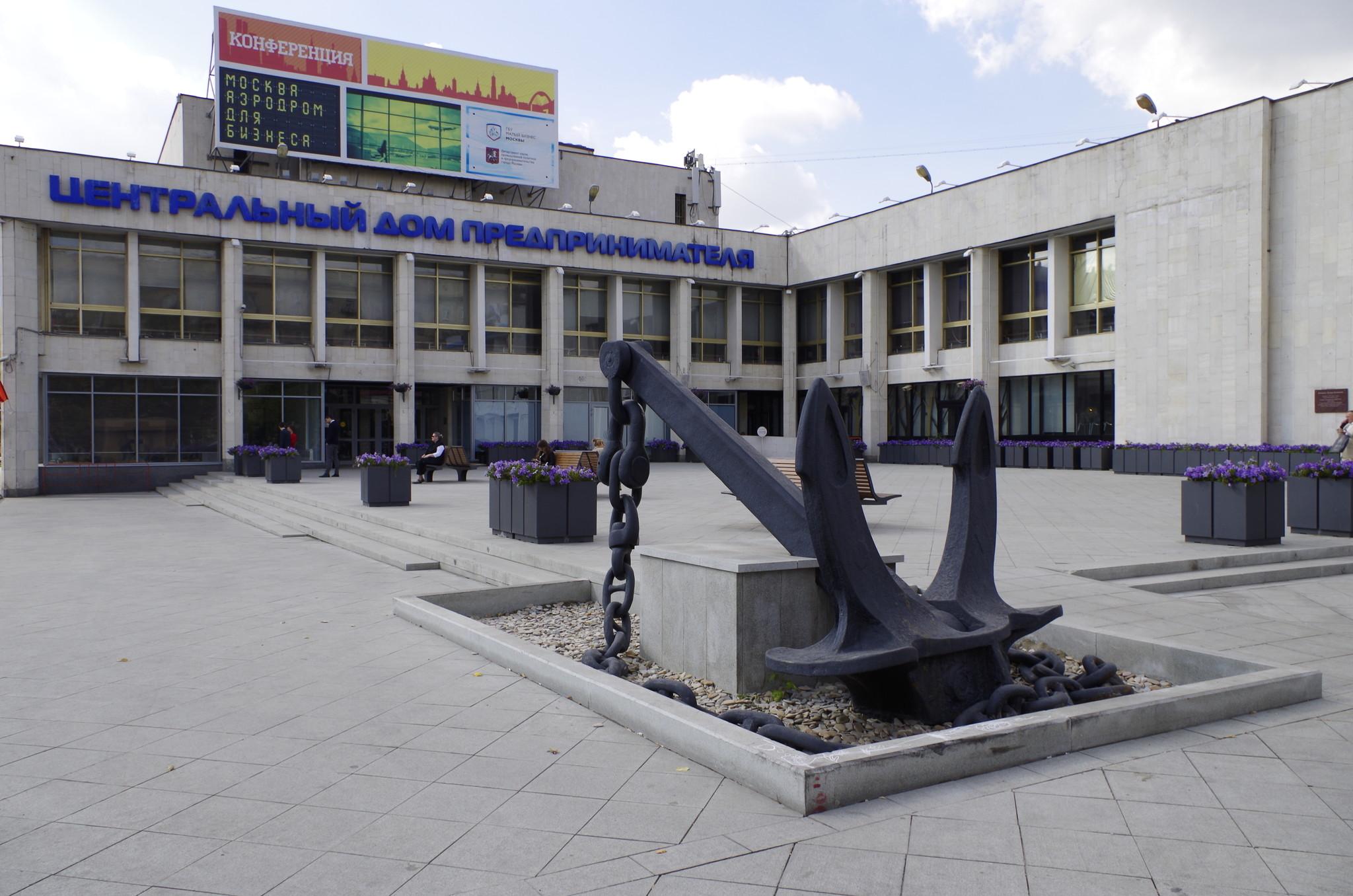 Якорь около кинотеатра «35 мм» на площади Цезаря Куникова