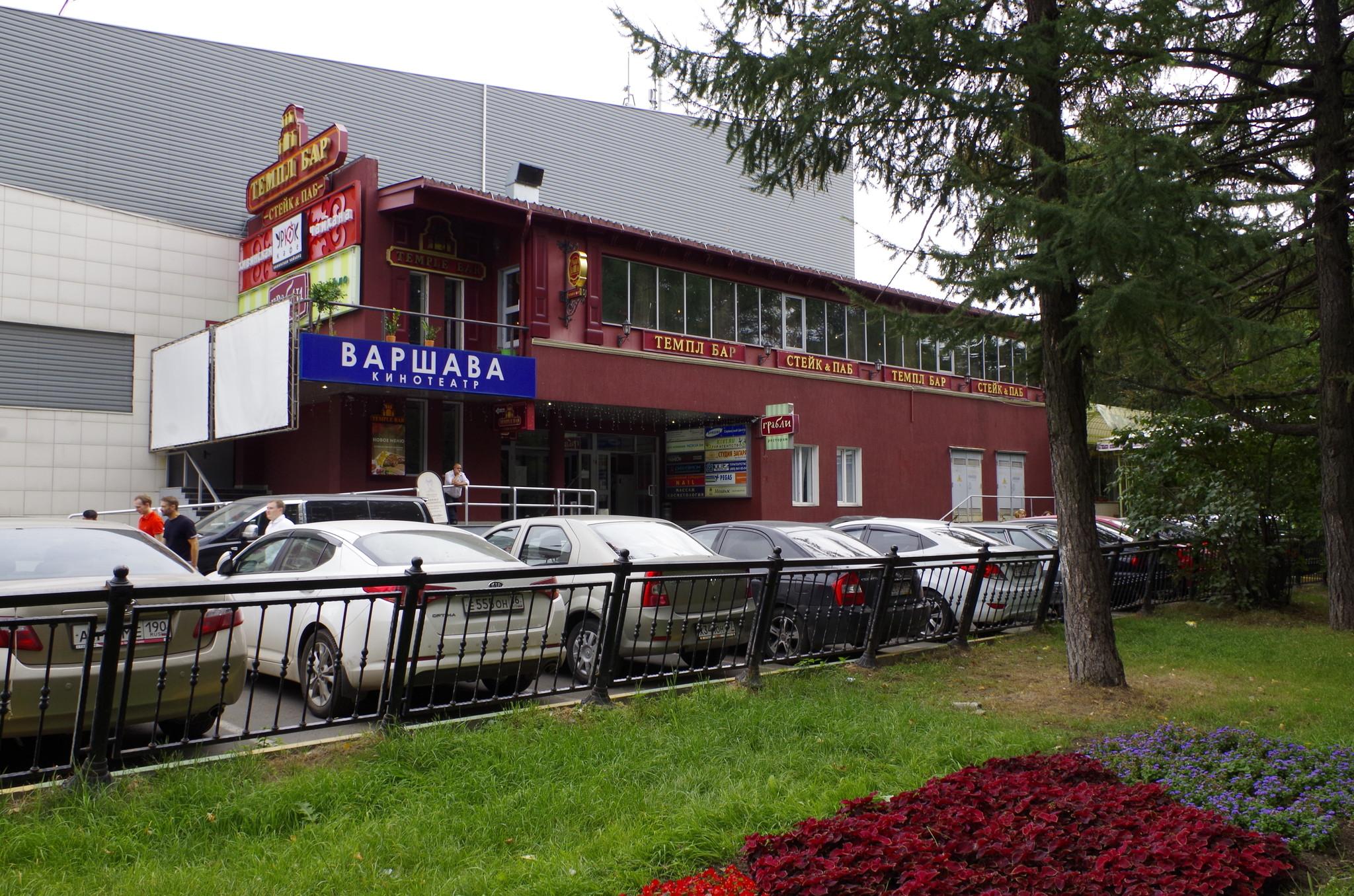 Кинотеатр «Варшава» (площадь Ганецкого, дом 1)