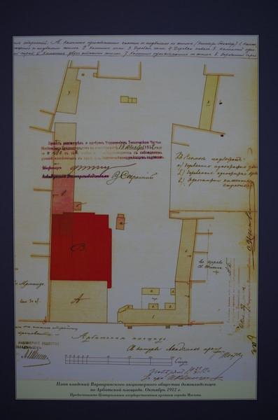 План владений Варваринского акционерного общества домовладельцев по Арбатской площади. Октябрь 1912 г.