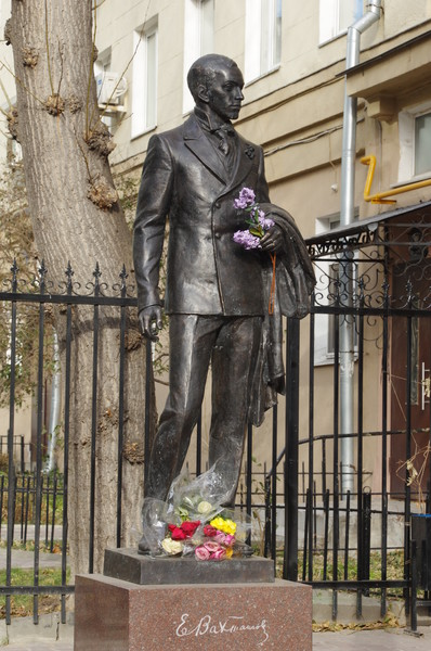 Памятник Евгению Багратионовичу Вахтангову в сквере Театрального института имени Бориса Щукина