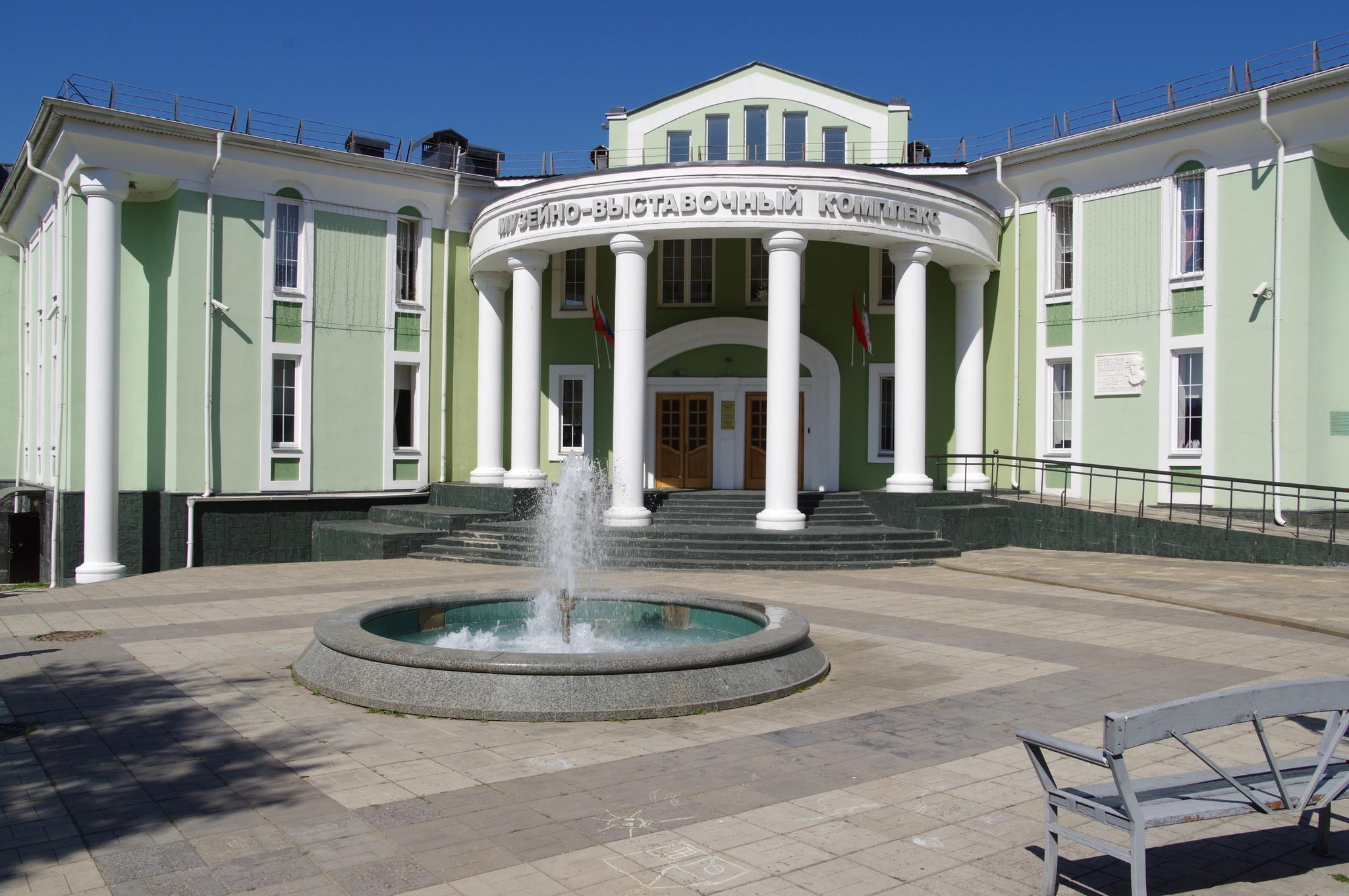 Музейно-выставочный комплекс (г. Дмитров, улица Загорская, дом 17)