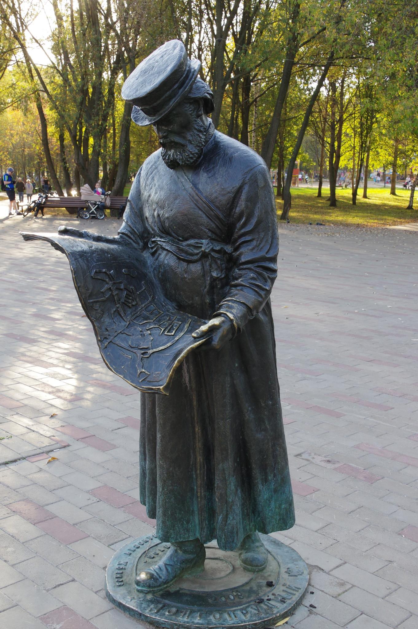 Скульптура «Ямщик» в Парке культуры и отдыха города Долгопрудный