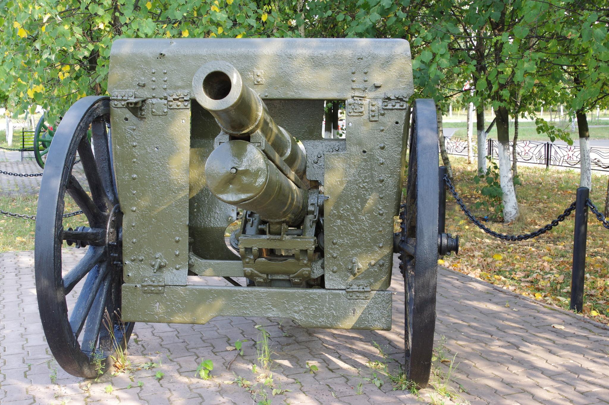76-мм дивизионная пушка образца 1902/30 годов. (Московская область, город Краснознаменск. «Аллея Славы»)