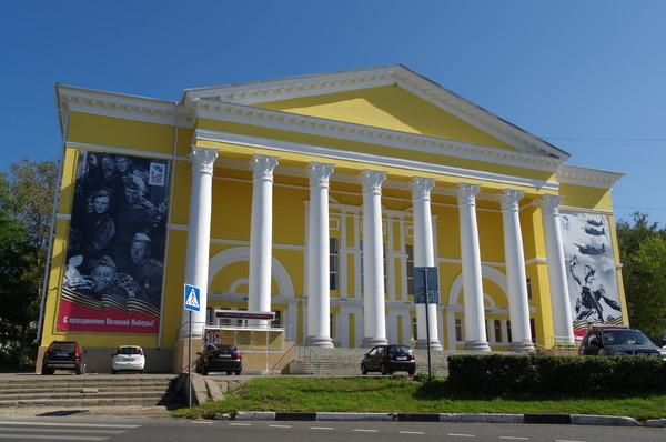 Районный дворец культуры (г. Дмитров, Московская область)