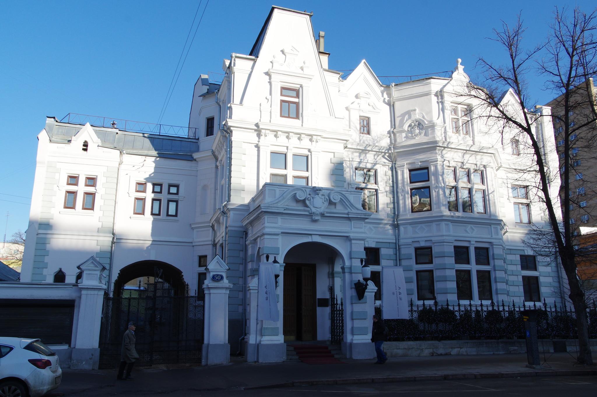Ресторан «ЦДЛ». Центральный Дом Литераторов (улица Поварская, дом 50)