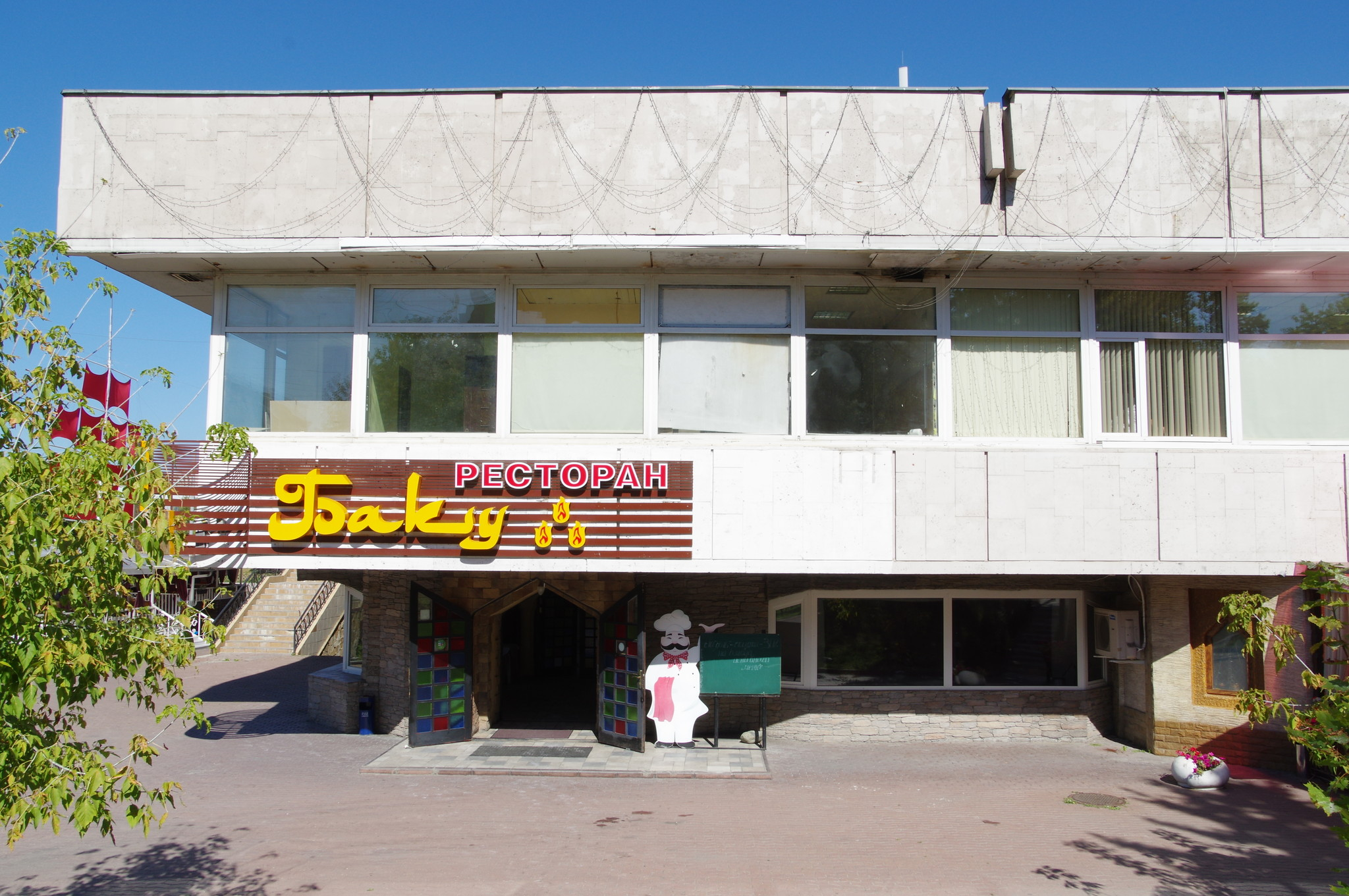 Ресторан «Баку» (улица Усиевича, дом 12/14)