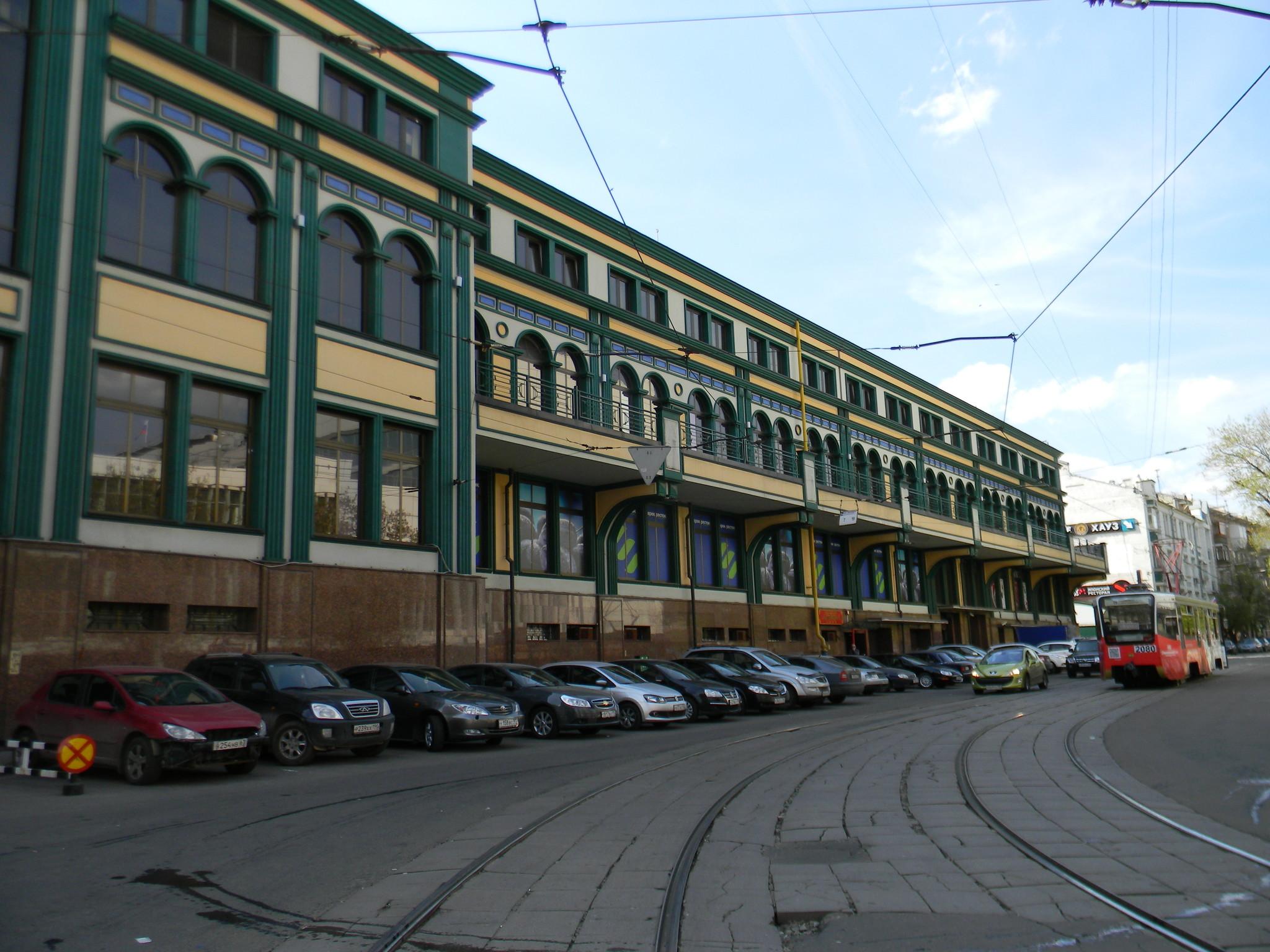 Торговый дом «Дружба» (Новослободская улица, дом 4)