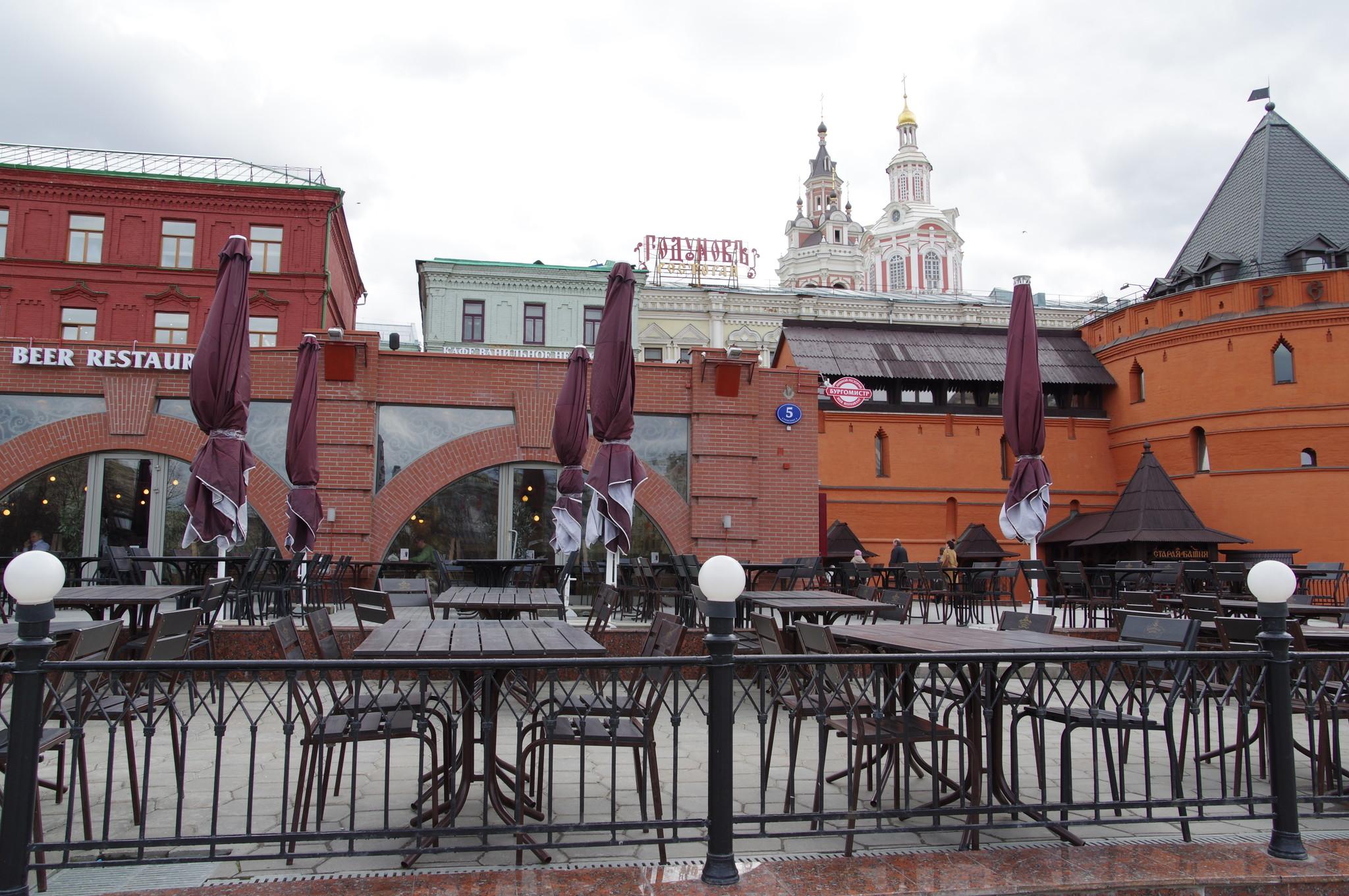 Ресторан «Бургомистр» (Театральная площадь, дом 5 строение 2)