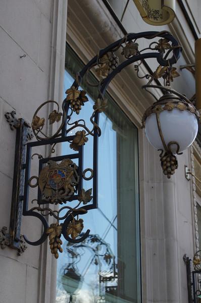 Магазин и ресторан «Армения» (Тверская улица, дом 17)