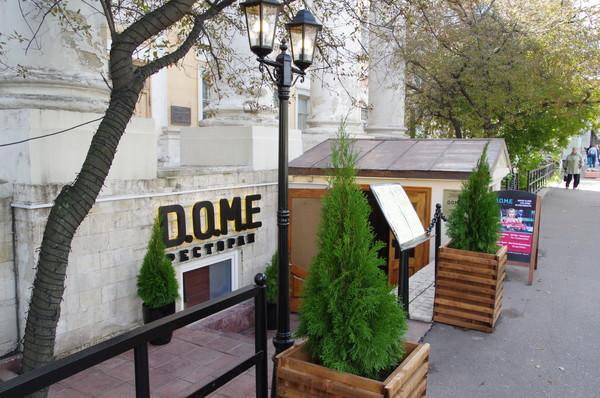 Ресторан D.O.M.E расположен под кирпичными сводами Шефского дома (Комсомольский проспект, дом 13)