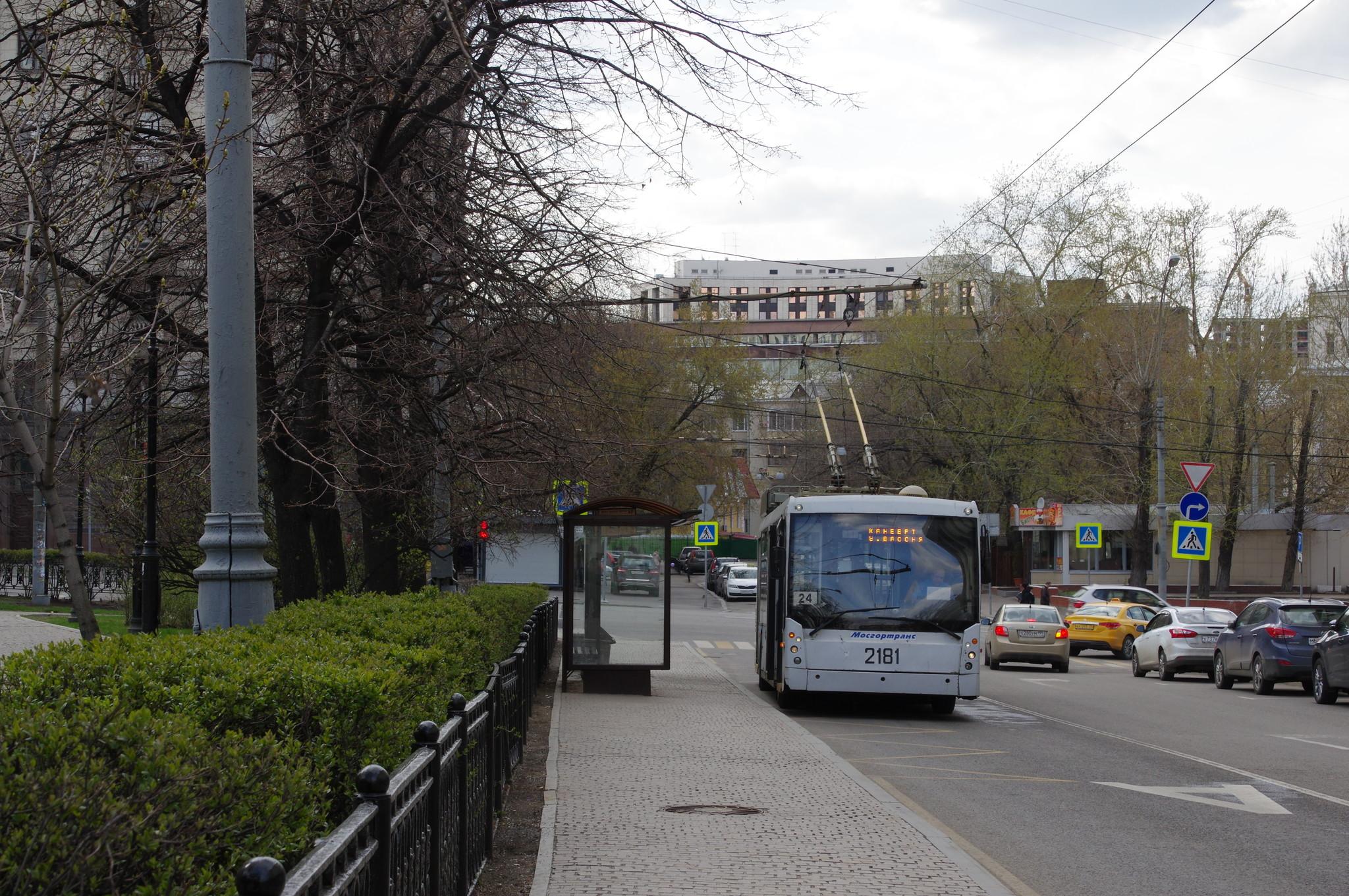 Тролейбус № 2181 (Модель: Тролза-5265.00 «Мегаполис») на маршруте № 24