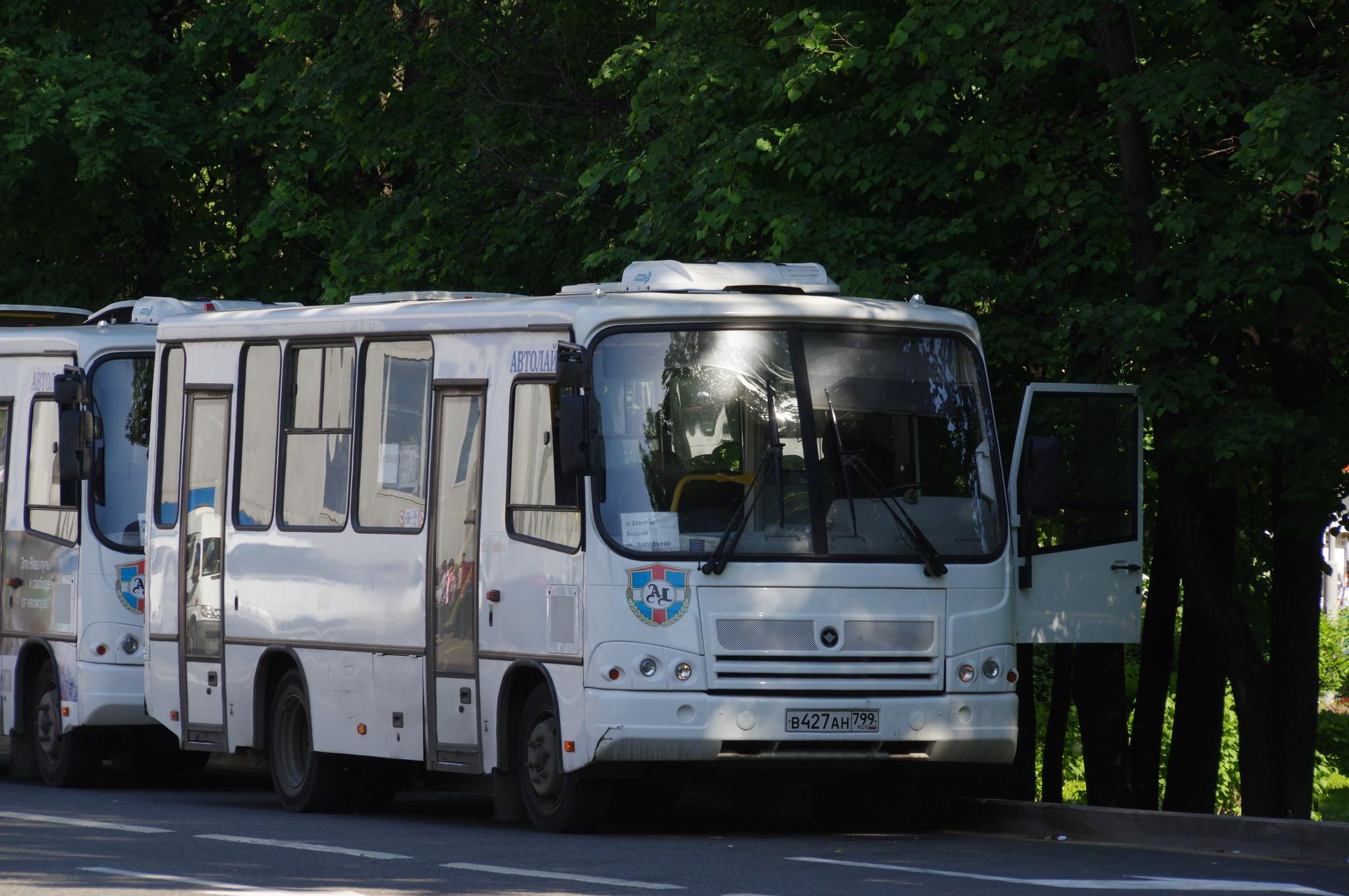 Автобус ПАЗ-320402