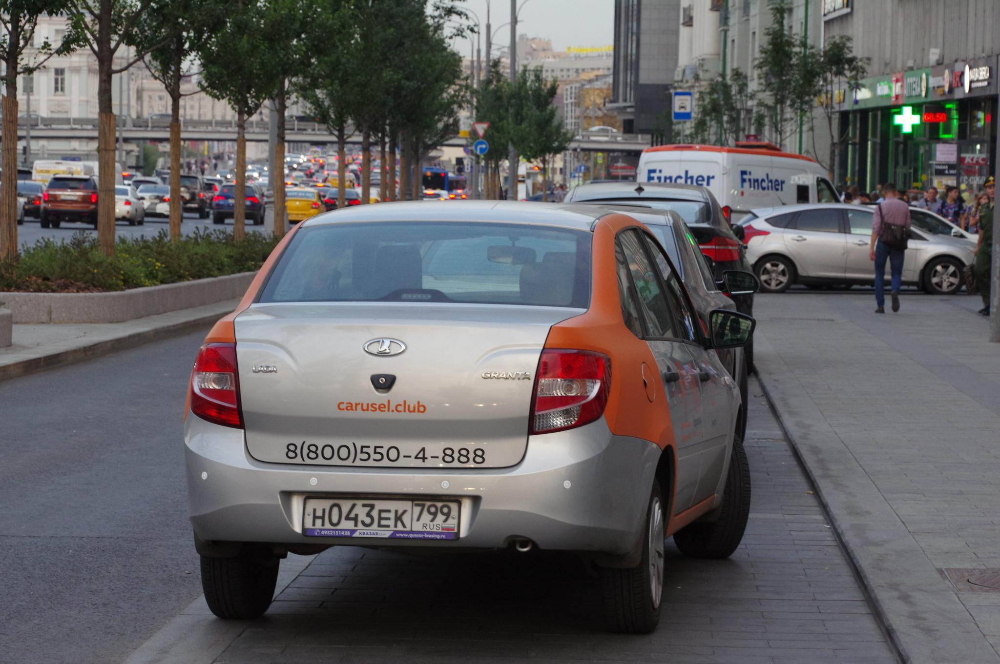 Автомобиль LADA Granta Московского каршеринга