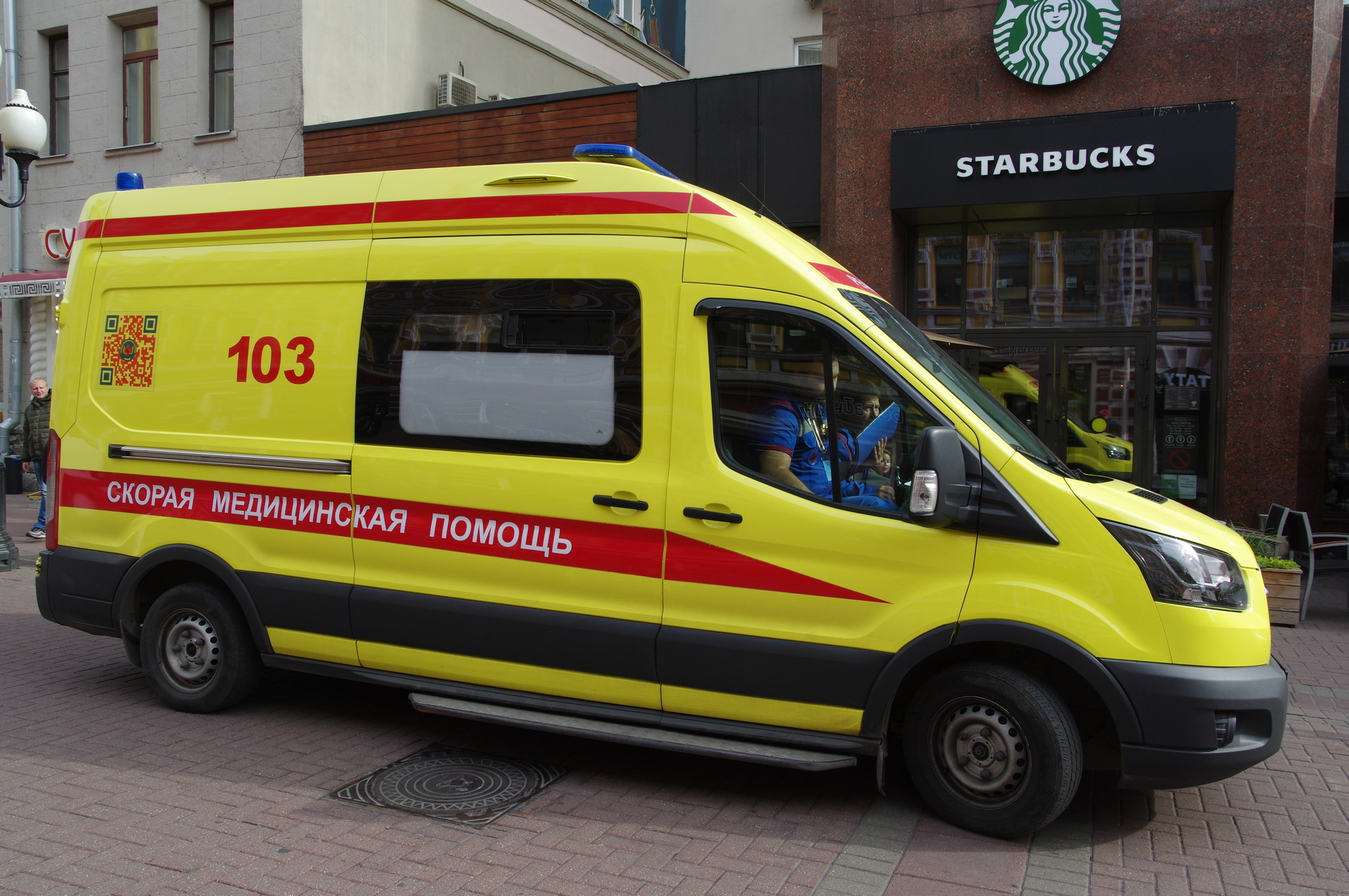 Автомобиль скорой медицинской помощи на Арбате