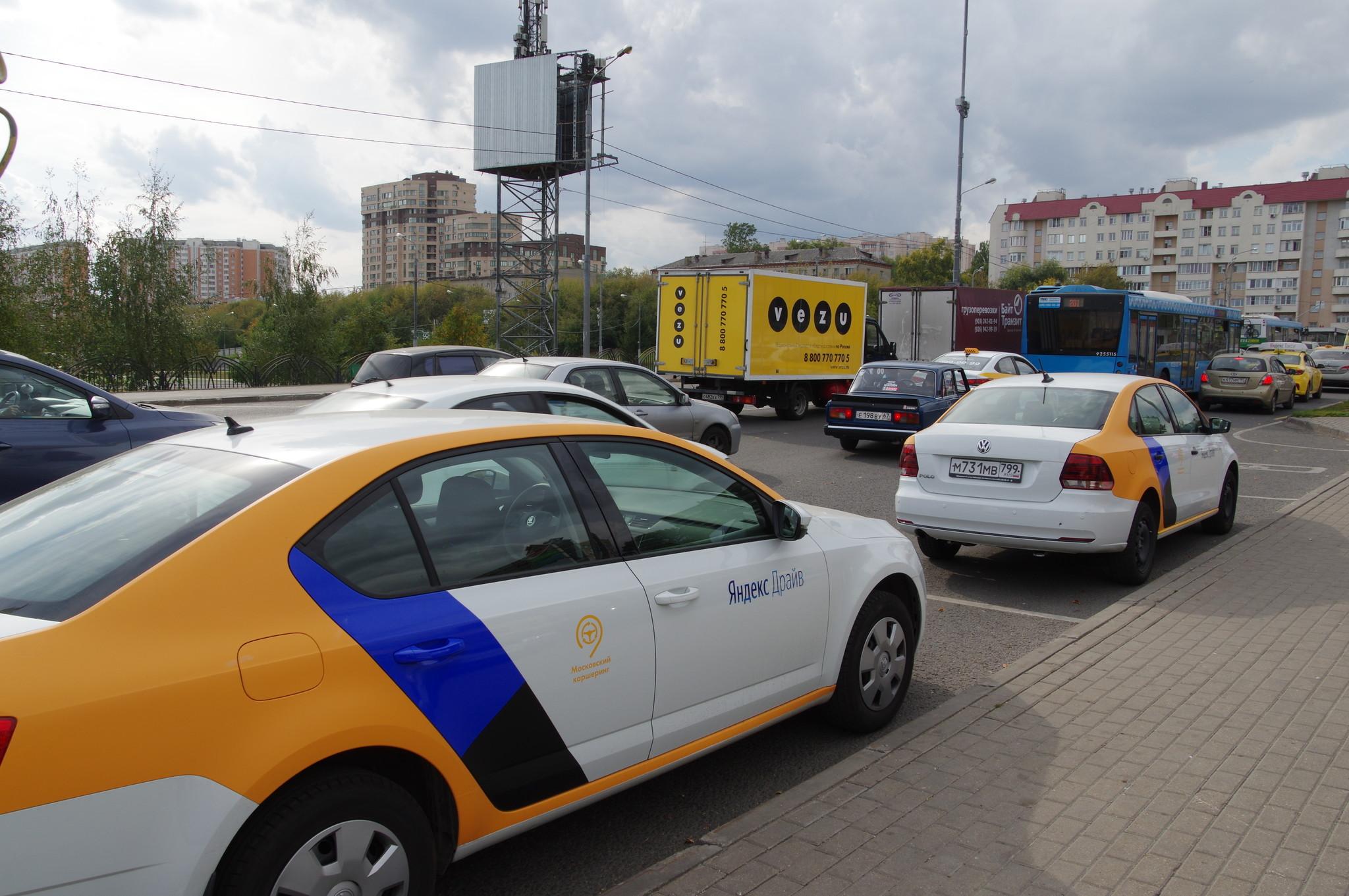 Автомобили Московского каршеринга на Краснодарской улице