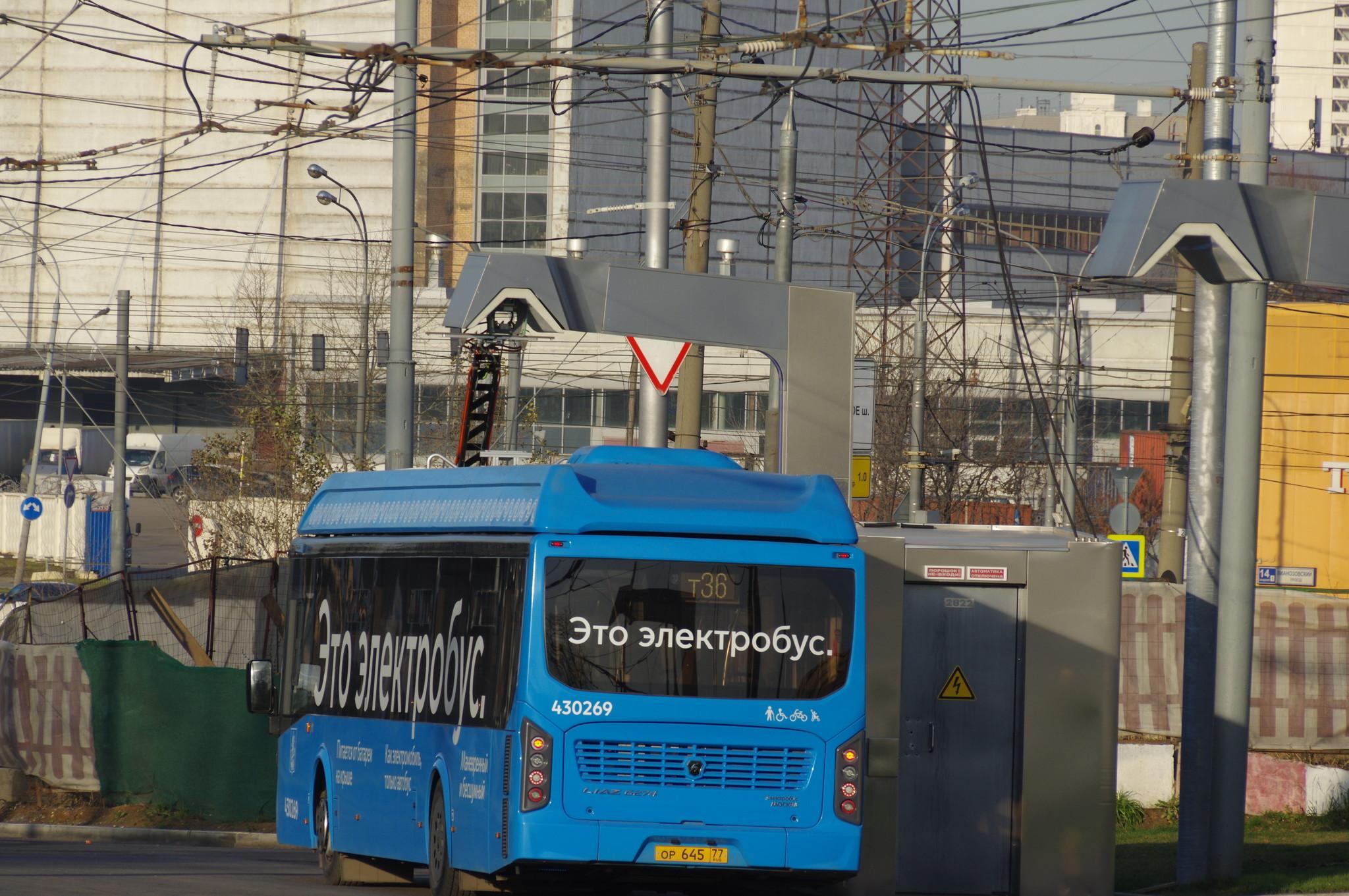 Электробус ЛиАЗ-6274 с б/н 430269 на маршруте № т36