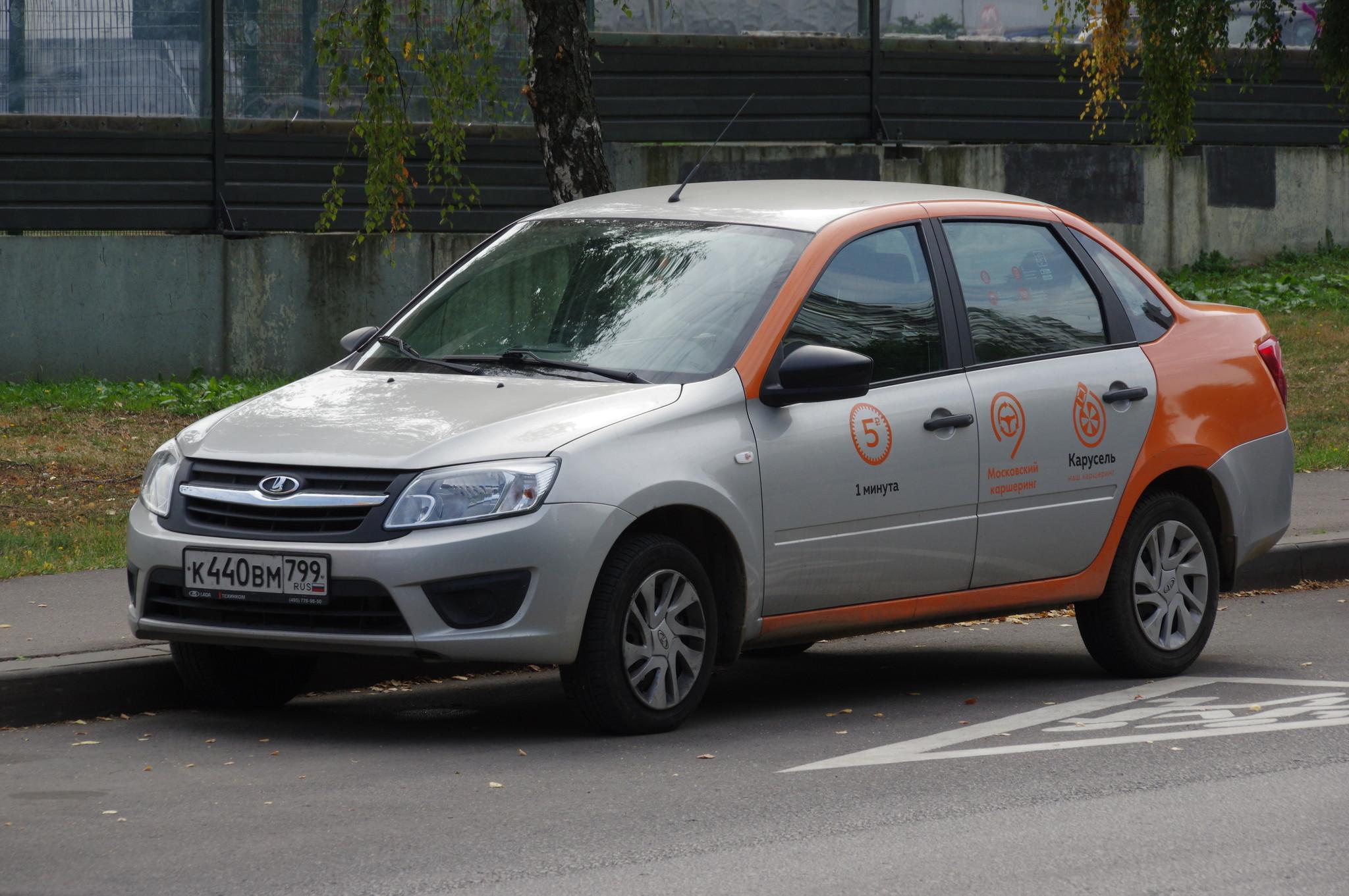 Автомобиль LADA Московского каршеринга на 9-ой Северной линии