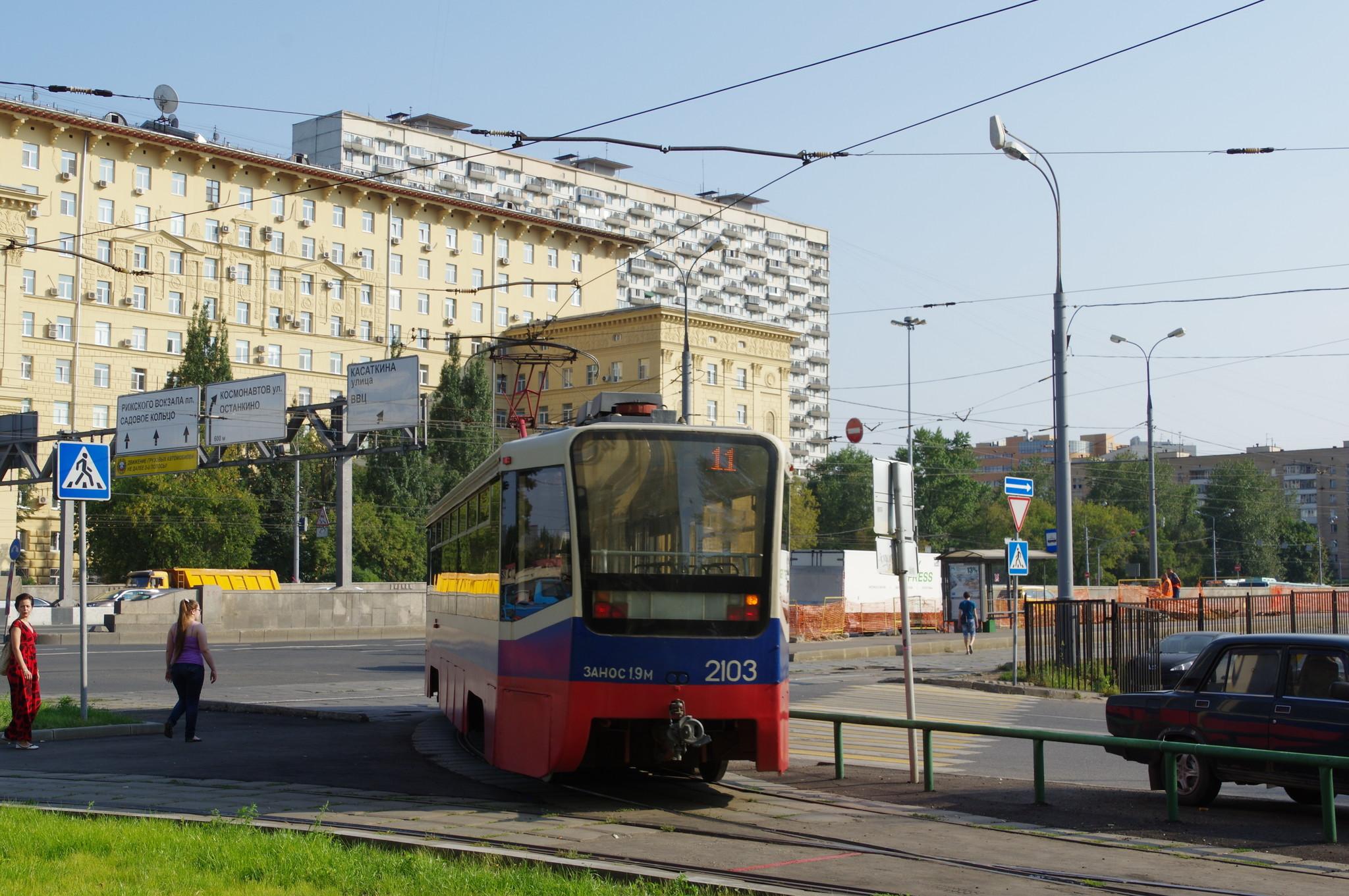 Трамвайный вагон № 2103 модель 71-619КТ (КТМ-19Т) на маршруте № 11. Улица Сергея Эйзенштейна