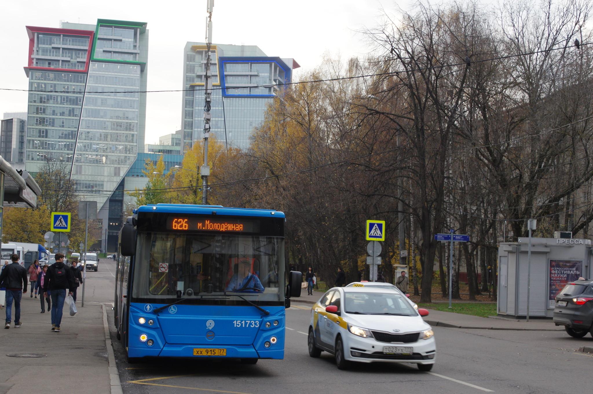 Автобус ЛиАЗ-5292.65№ 151733 на маршруте № 626 (госномер: хх 915 77 rus) на остановке «Метро Молодёжная»