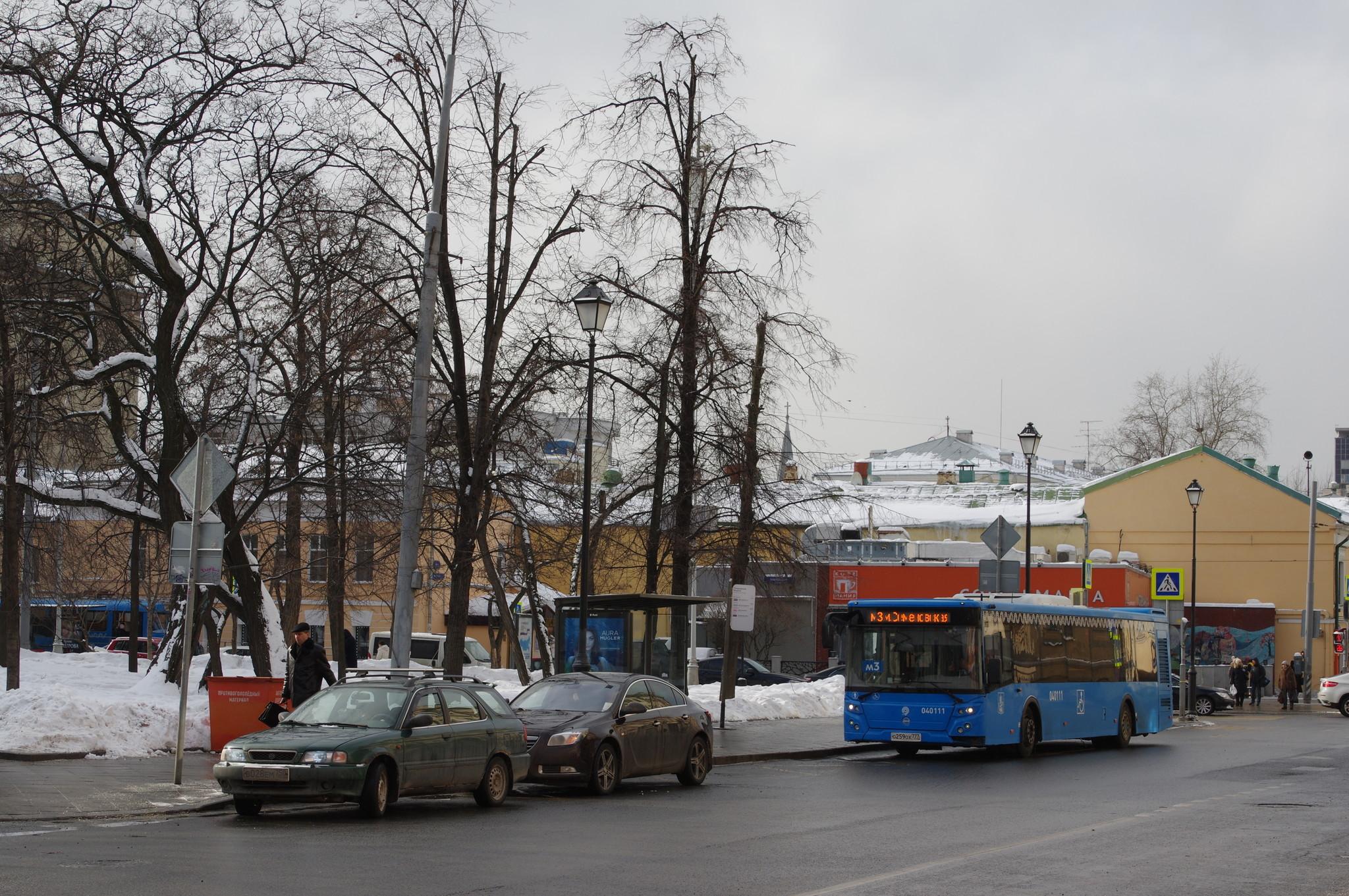 Остановка общественного транспорта «Покровские ворота»