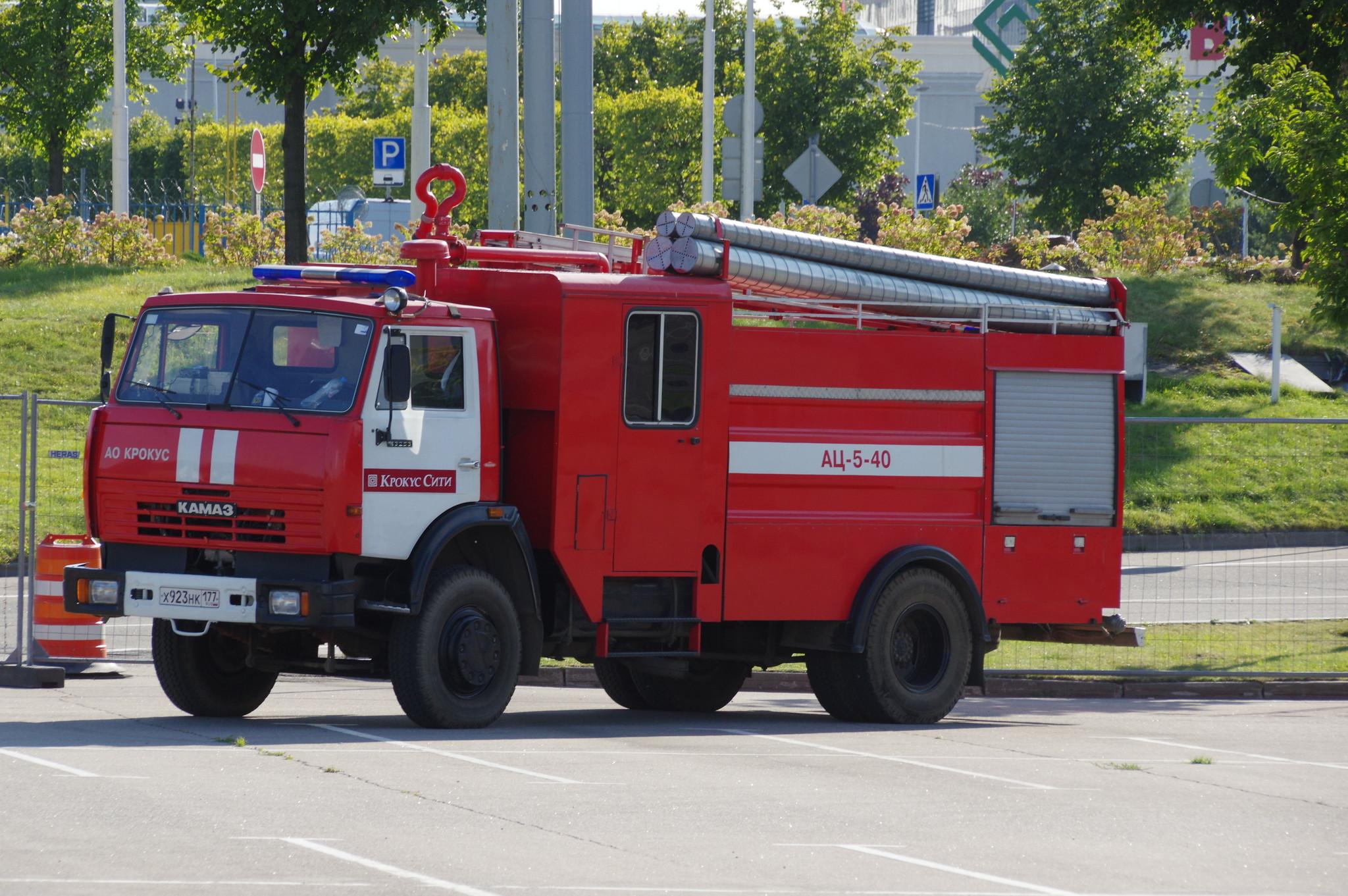 Автоцистерна пожарная АЦ-5,0-40 (КАМАЗ-43253)