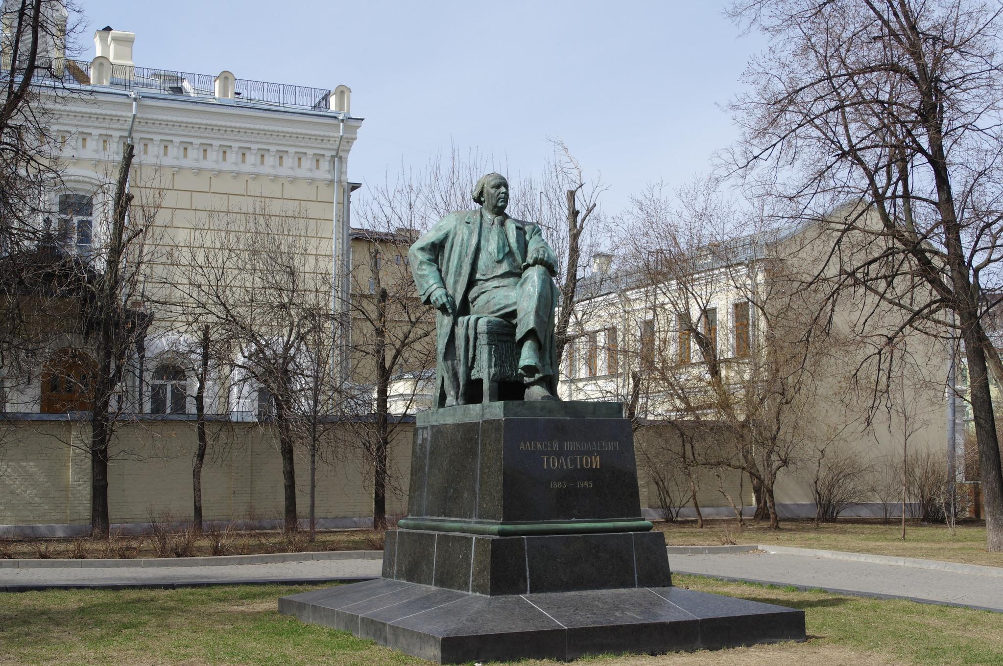 Памятник Алексею Толстому