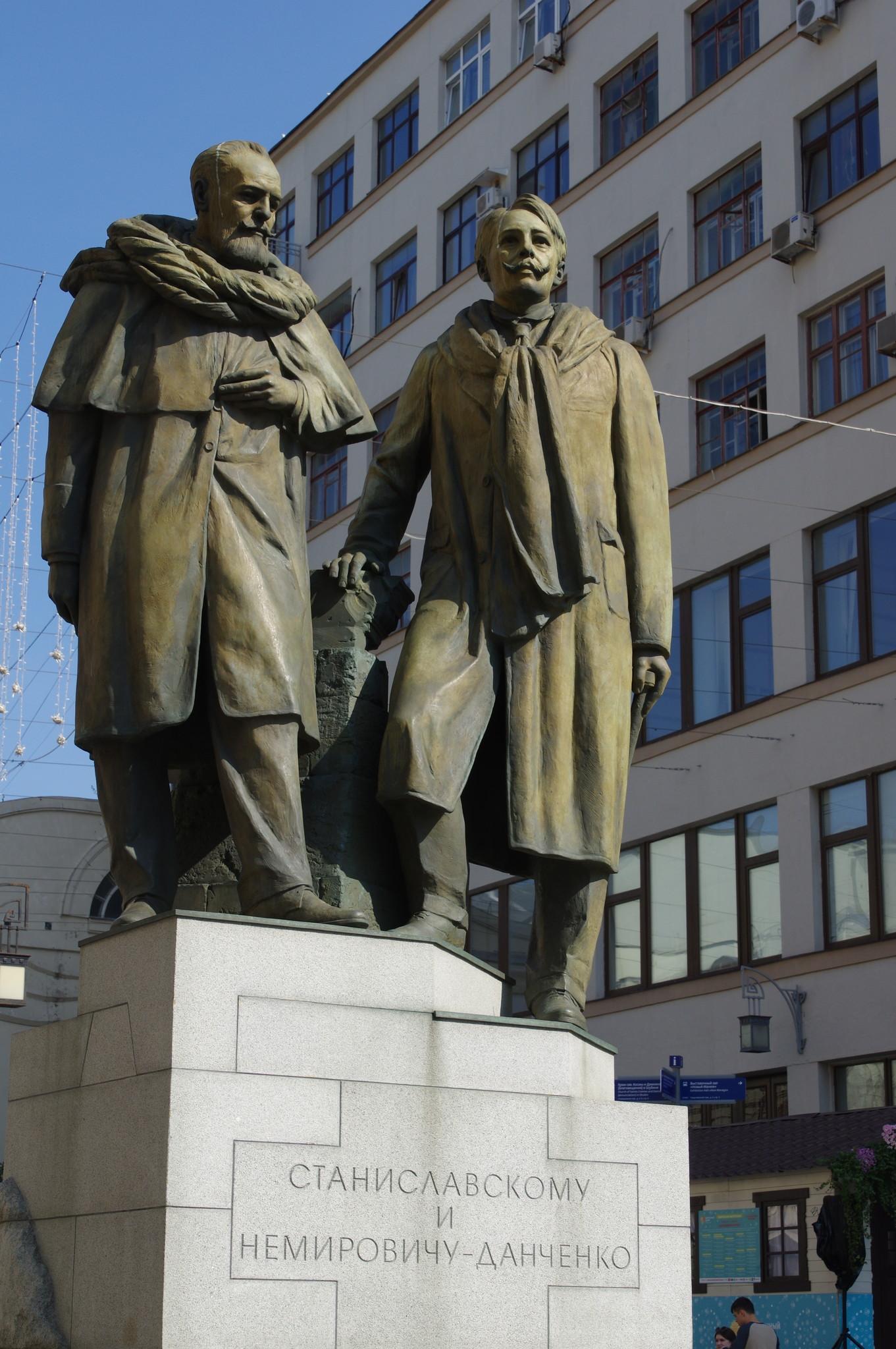 Памятник основателям МХТ им. А.П. Чехова К.С. Станиславскому и Вл.И. Немировичу-Данченко