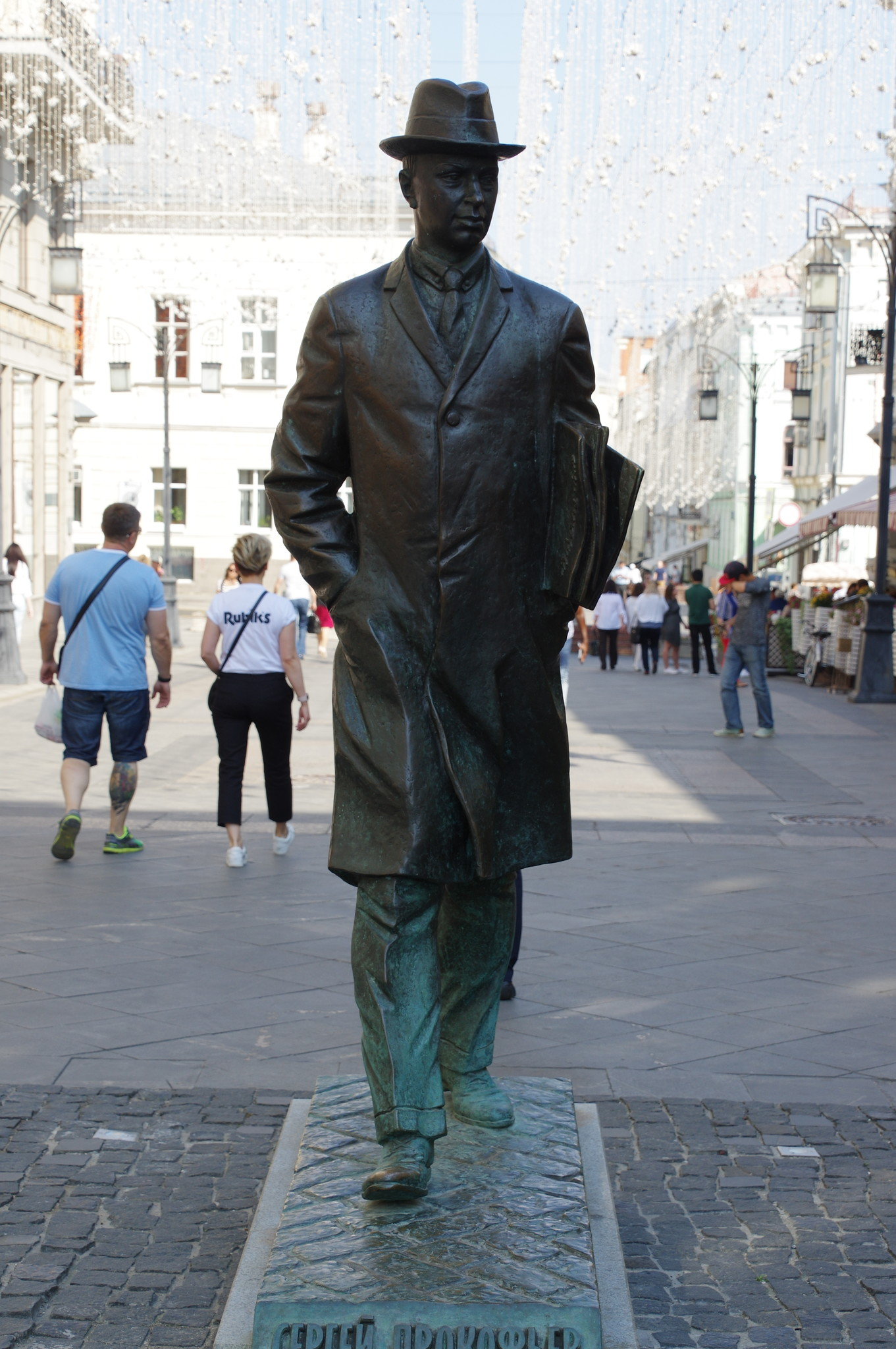 Памятник Сергею Сергеевичу Прокофьеву в Камергерском переулке