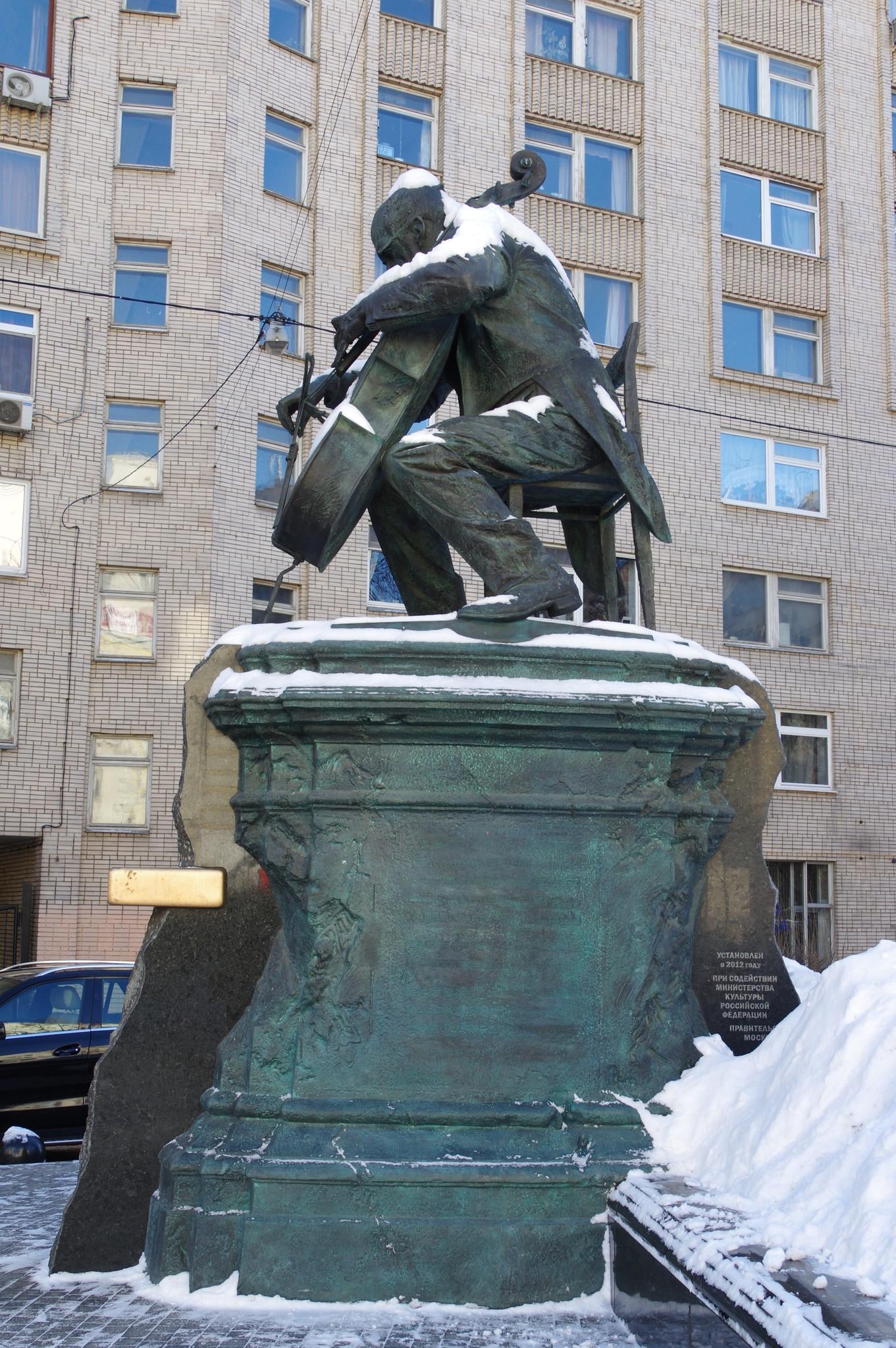 Памятник Мстиславу Ростроповичу в Москве