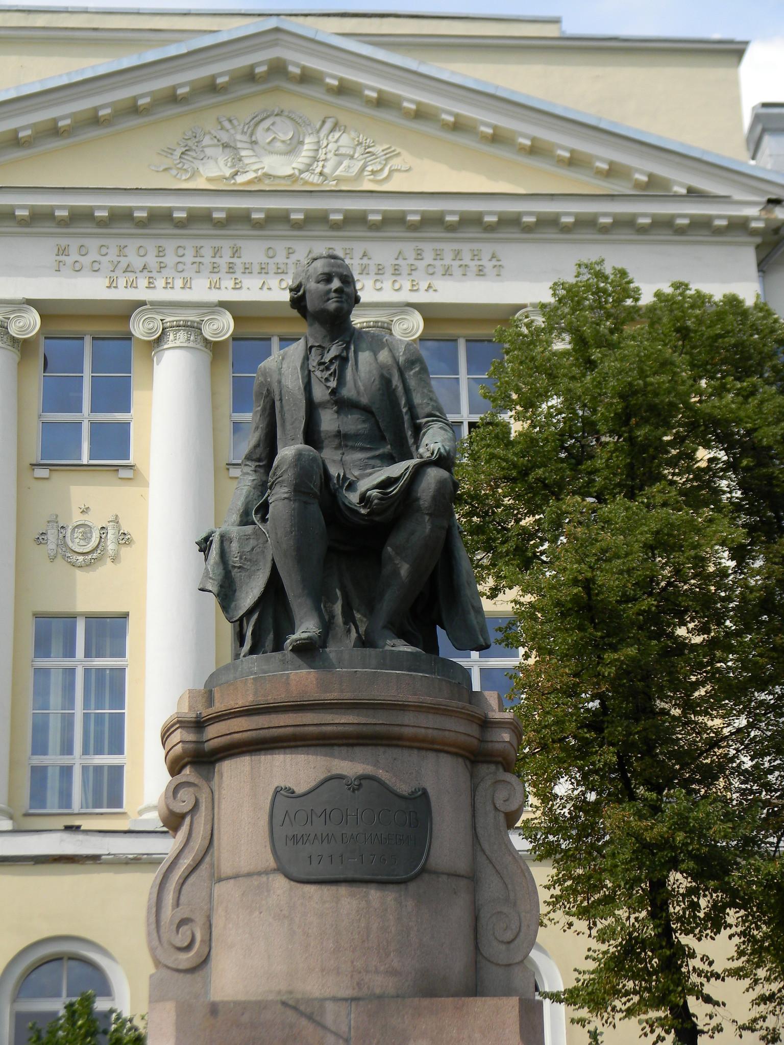 Памятник Михаилу Васильевичу Ломоносову на Моховой улице