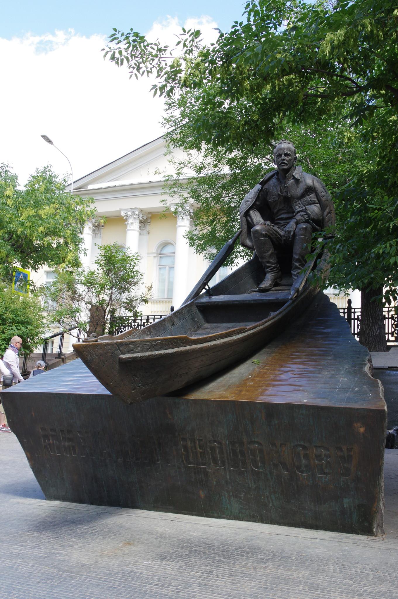 Памятник М.А. Шолохову на Гоголевском бульваре
