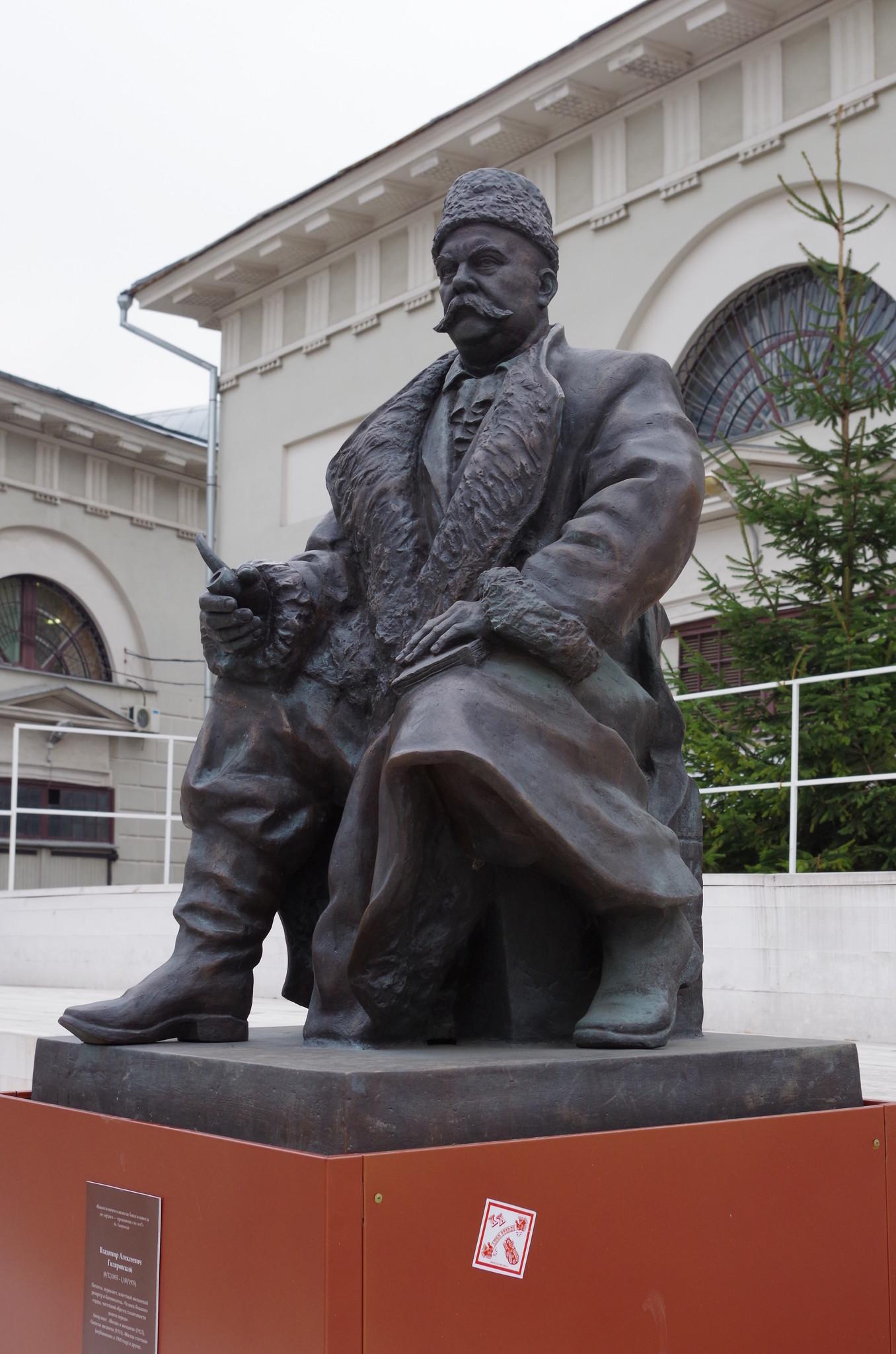 Памятник Владимиру Алексеевичу Гиляровскому. Скульптор А.С. Головачев, бронза, 2012 г.