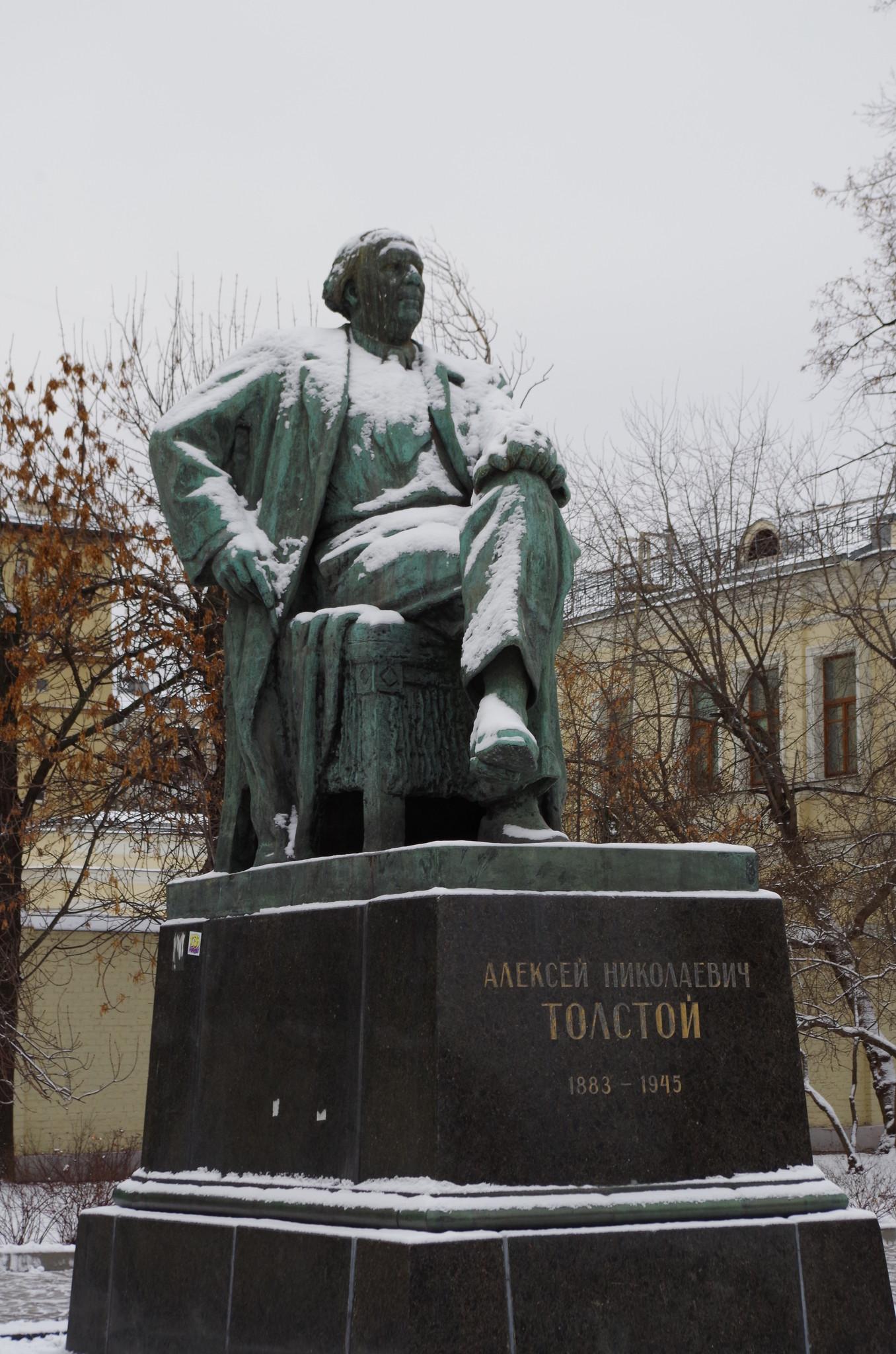 Памятник Алексею Толстому работы Георгия Ивановича Мотовилова в сквере на пересечении Большой и Малой Никитской улицы