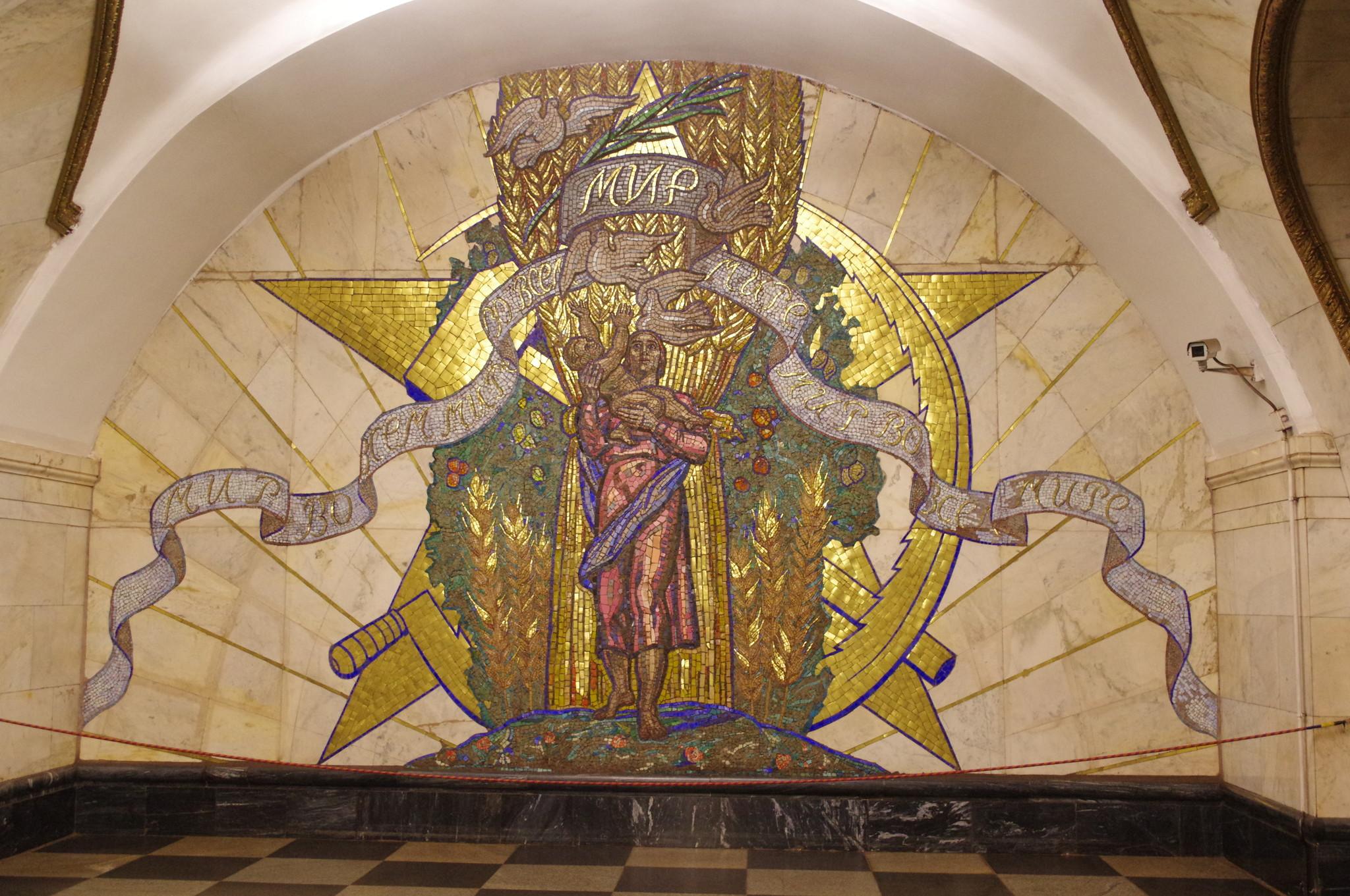 Смальтовое панно «Мир во всём мире» работы Павла Дмитриевича Карина на станции «Новослободская»