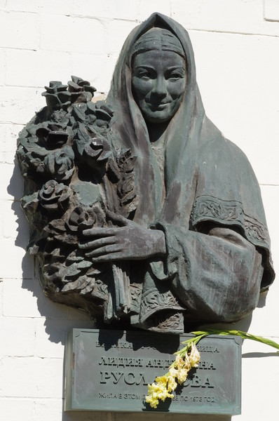 Мемориальная доска на доме 66 по Ленинградскому проспекту, где Лидия Русланова прожила последние 20 лет жизни