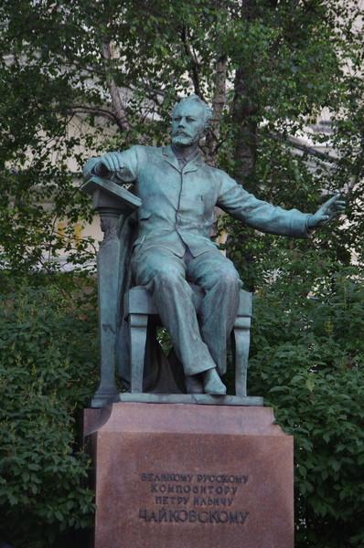 Памятник Петру Ильичу Чайковскому перед Московской Государственной Консерваторией