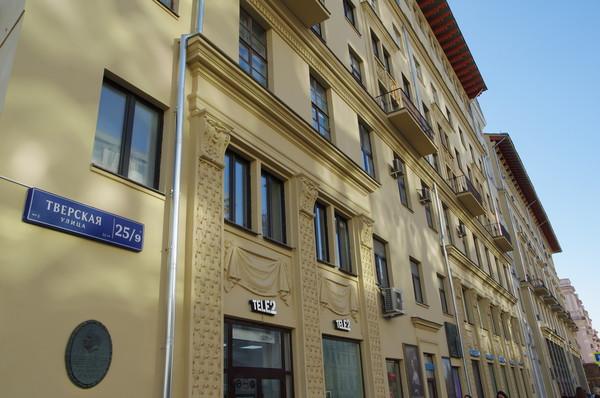 Тверская улица, дом 25/9. В этом доме с 1950 года по 1977 год жил и работал Народный артист СССР Сергей Яковлевич Лемешев