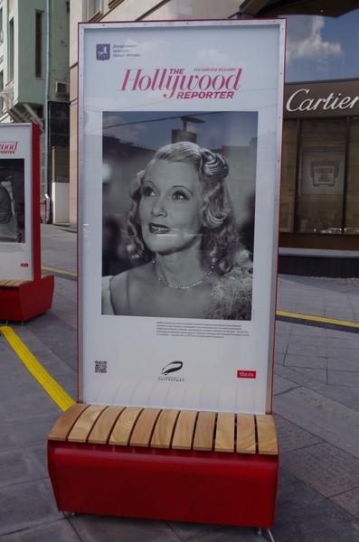 Народная артистка СССР Любовь Петровна Орлова (Фотовыставка «Легенды Кино» на улице Кузнецкий Мост)