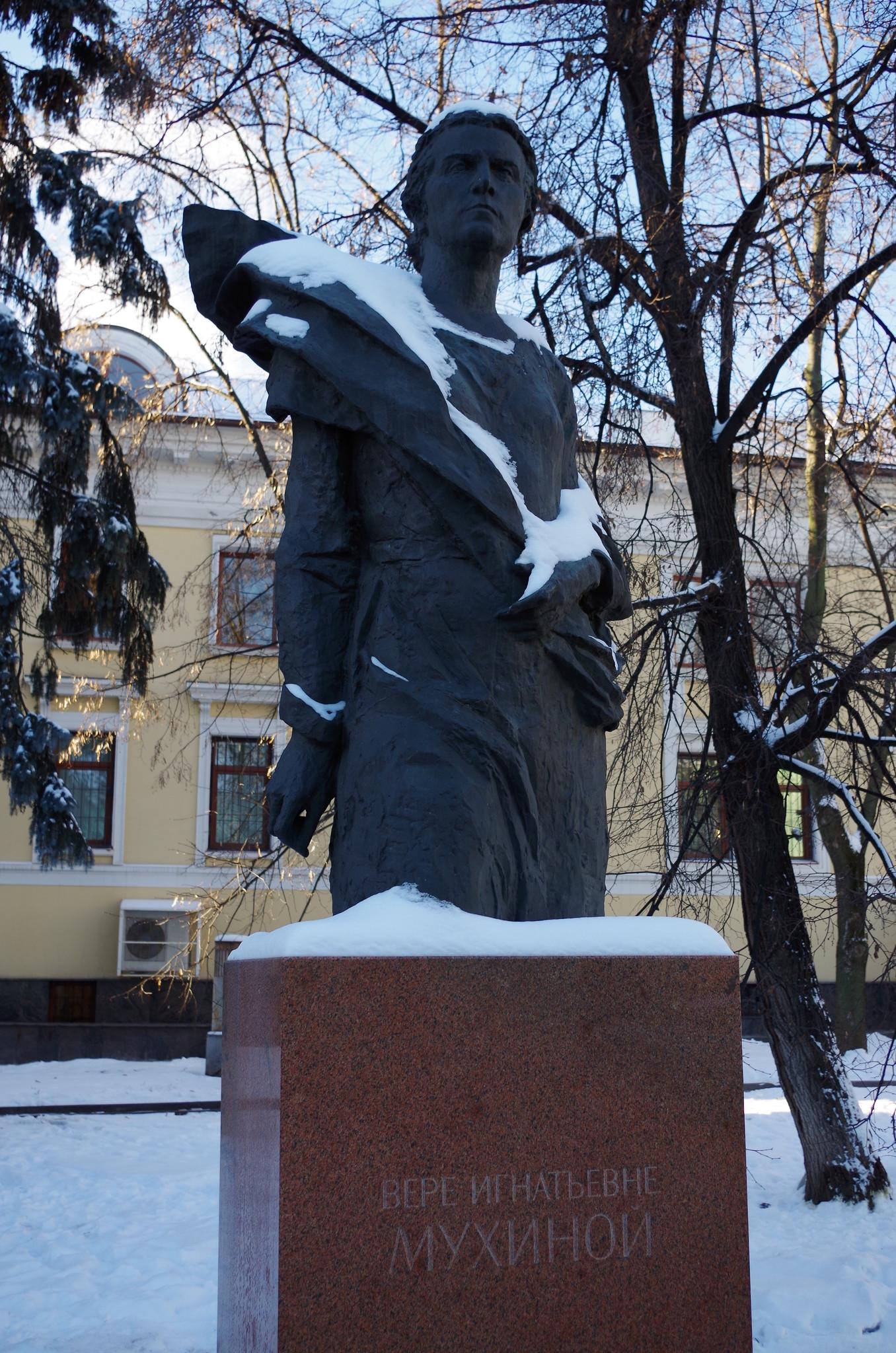 Памятник В.И. Мухиной в Пречистенском переулке, скульптор М.К. Аникушин, архитектор С.П. Хаджибаронов