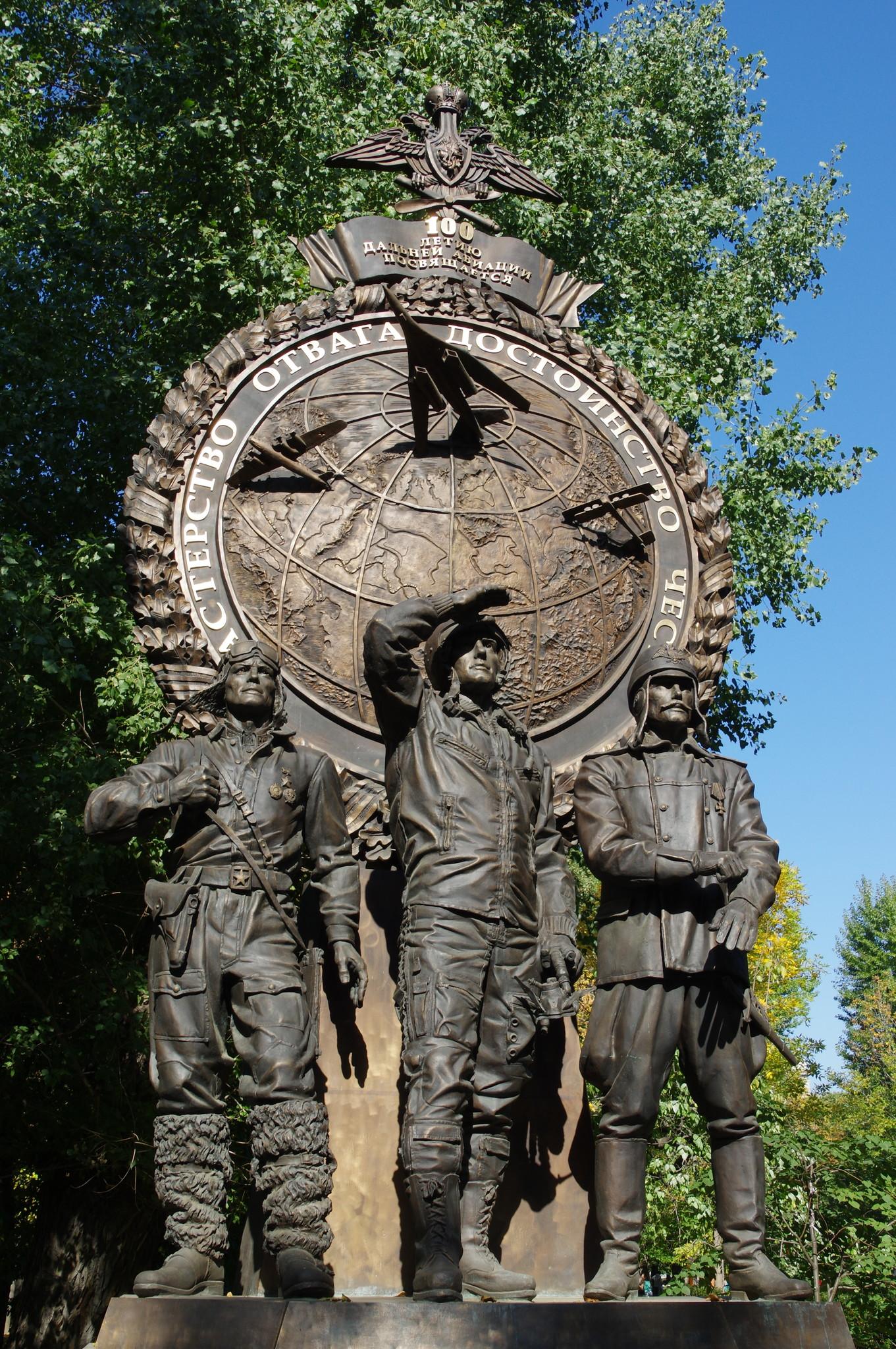 Памятник лётчикам Дальней авиации в сквере Девичьего поля