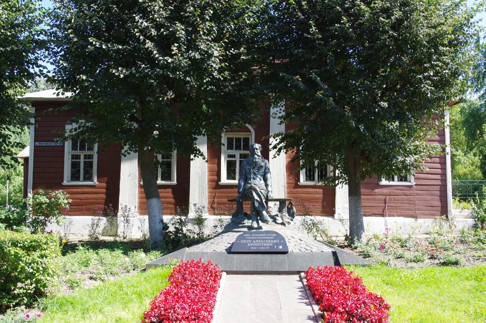 Памятник Петру Алексеевичу Кропоткину в городе Дмитрове на улице Кропоткинской