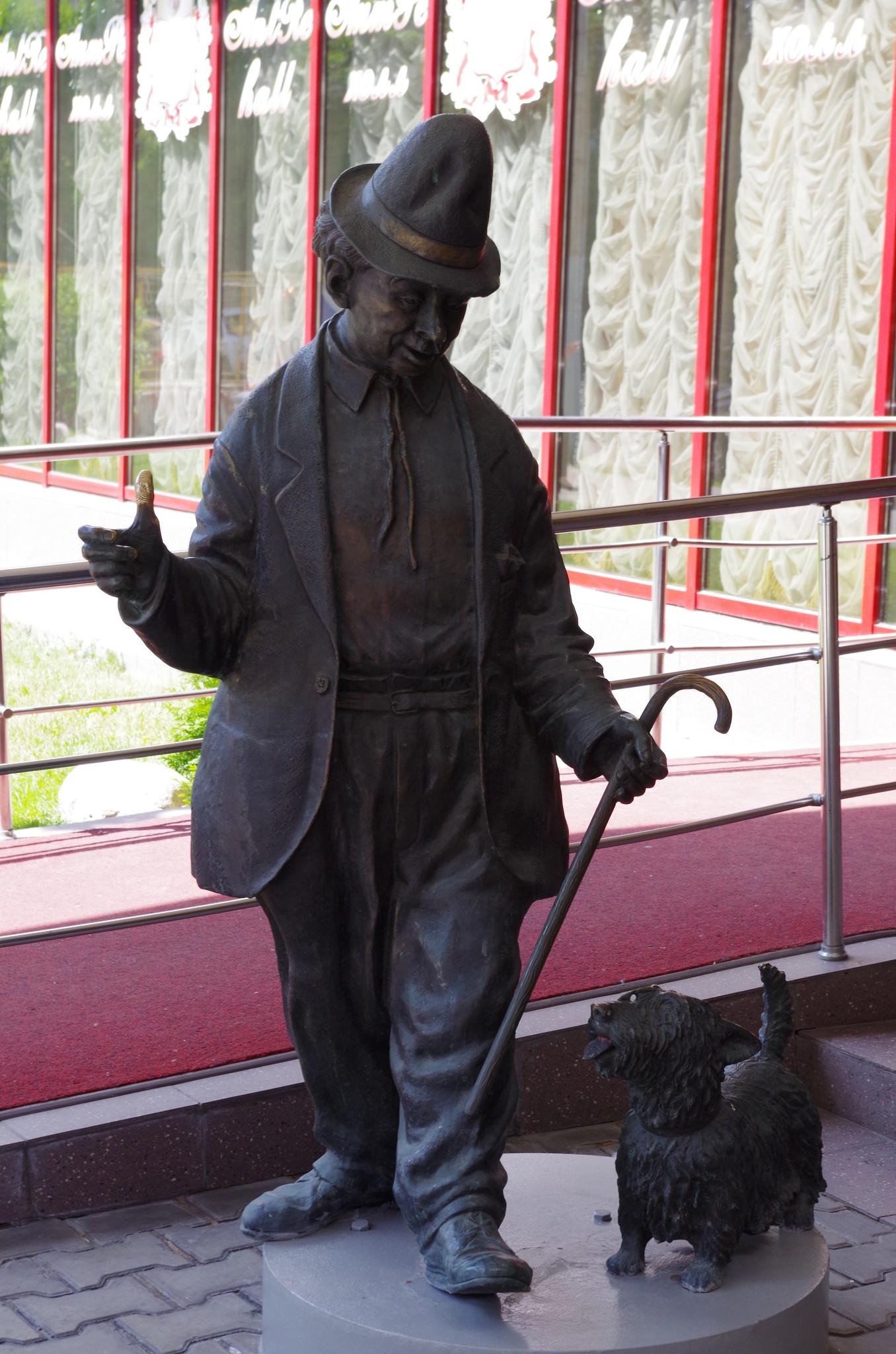 Памятник клоуну Карандашу и собаке Кляксе
