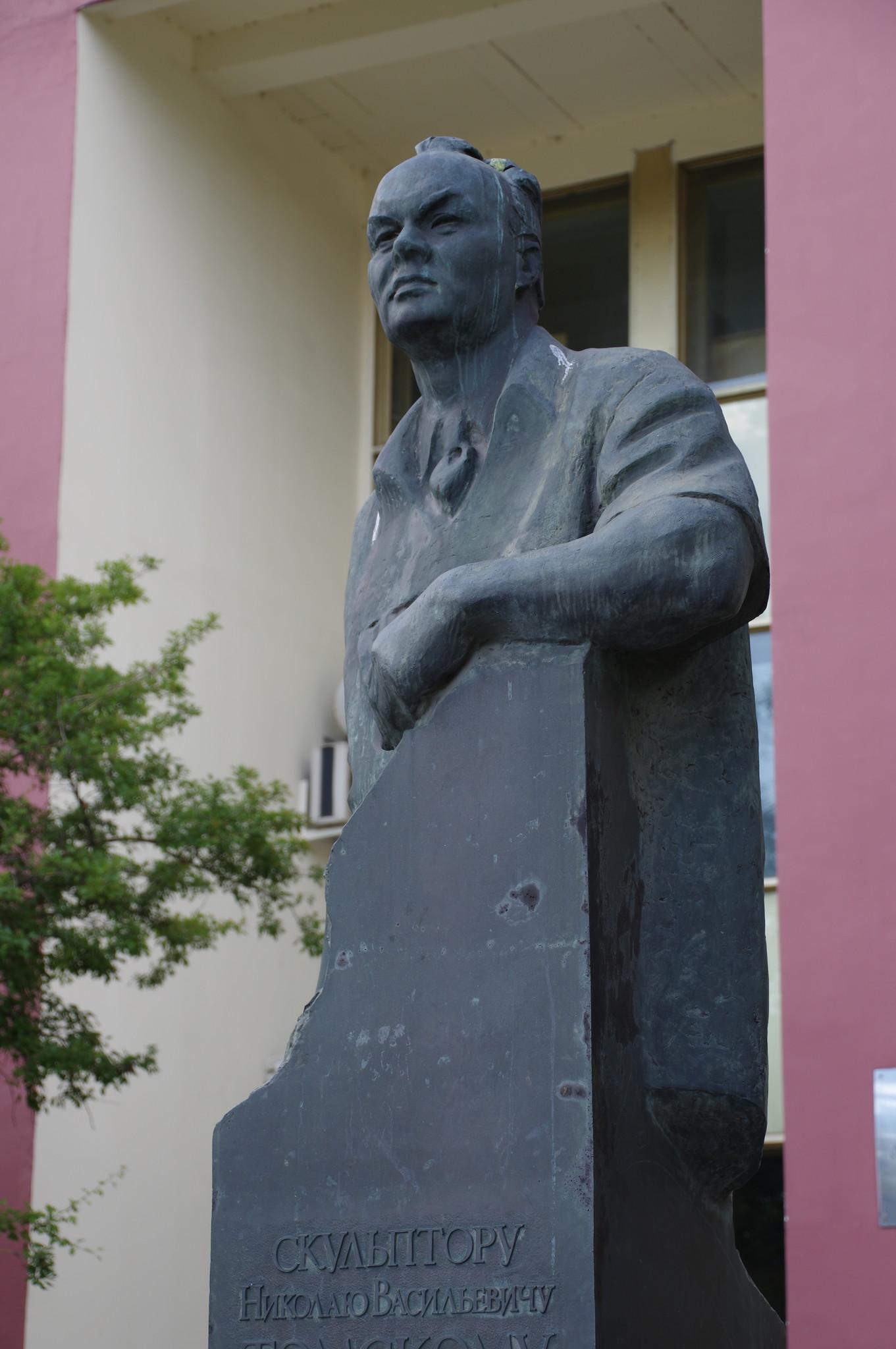 Памятник скульптору Николаю Васильевичу Томскому