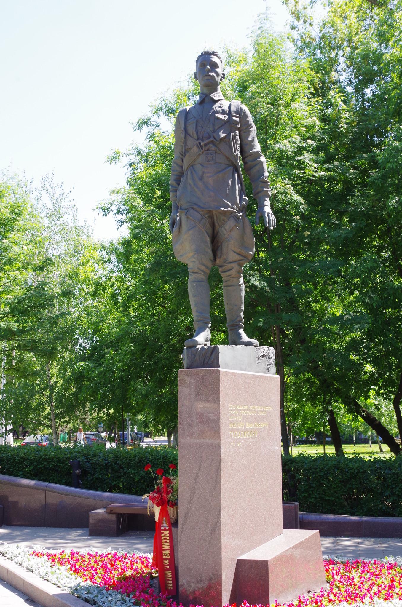 Памятник Герою Советского Союза лётчику-истребителю В.В. Талалихину в Москве