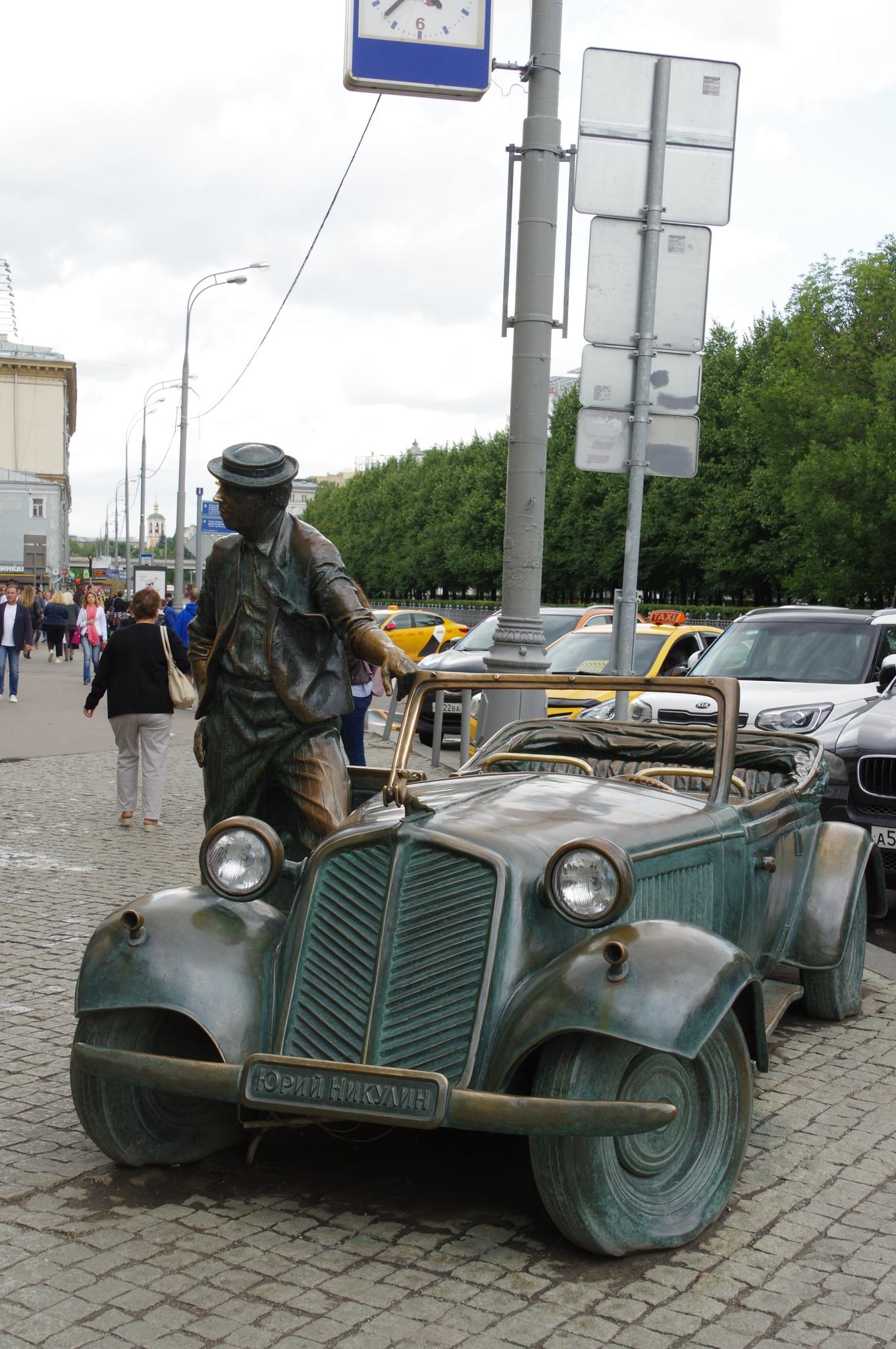 Памятник Народному артисту СССР Юрию Владимировичу Никулину на Цветном бульваре