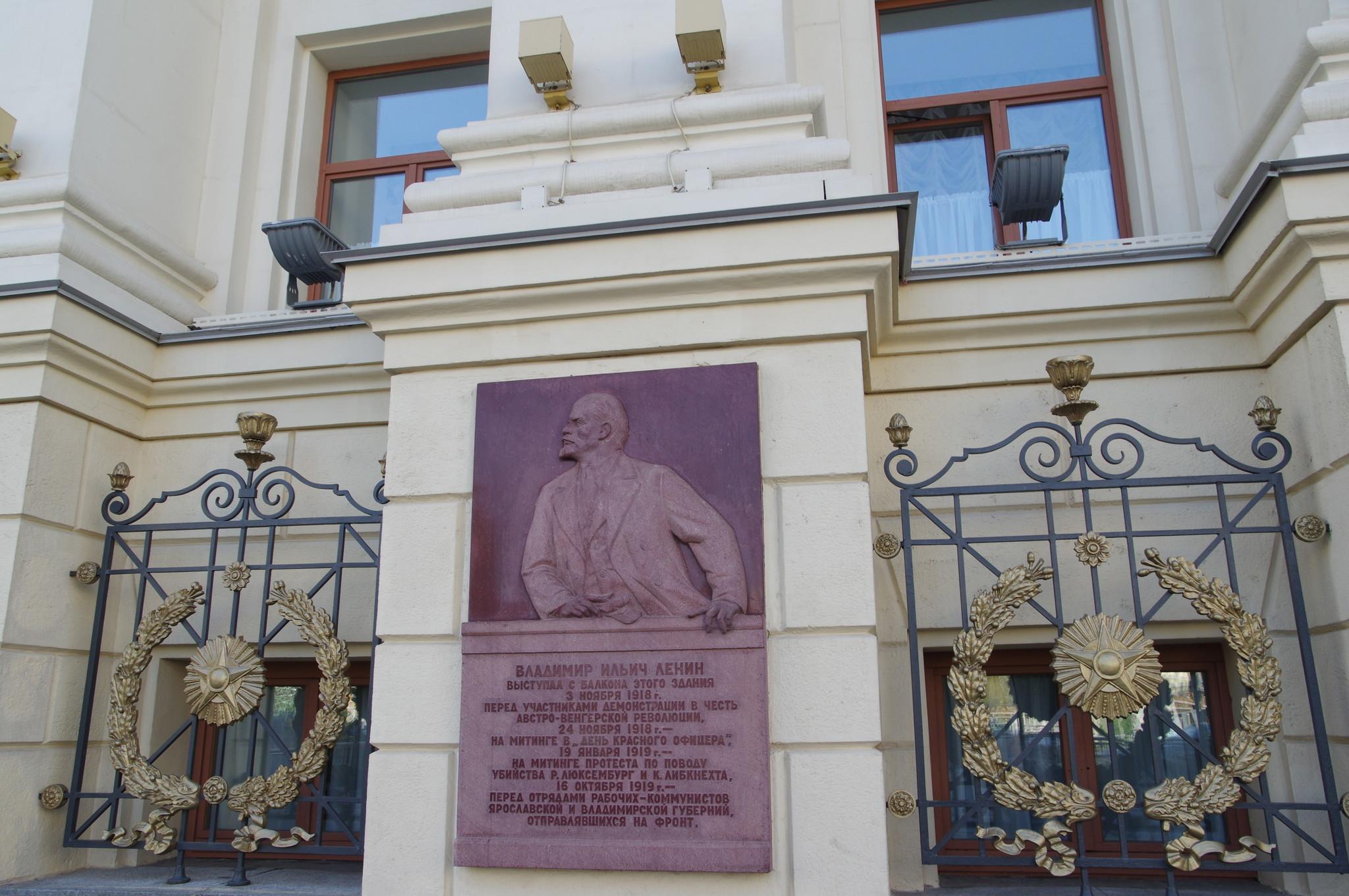 3 и 24 ноября 1918 года, 19 января и 16 октября 1919 года Владимир Ильич Ленин выступал с балкона здания Моссовета (Тверская улица, дом 13)