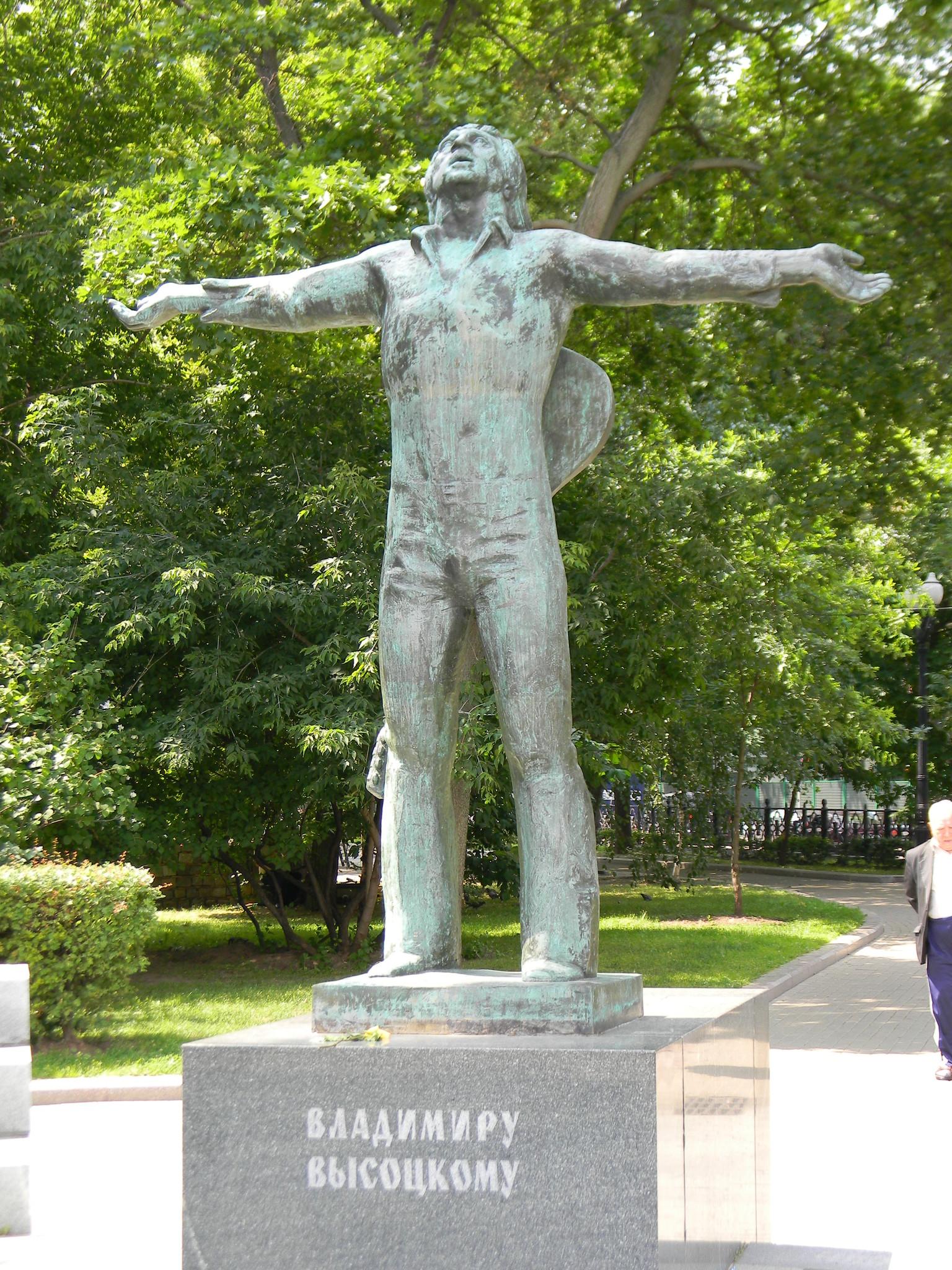 Памятник Владимиру Высоцкому у Петровских ворот