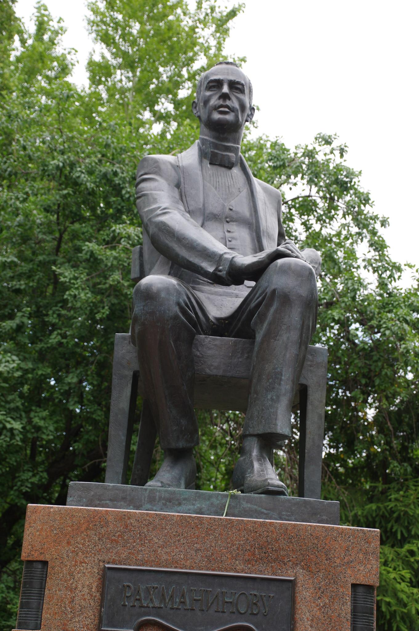 Памятник Сергею Рахманинову на Страстном бульваре